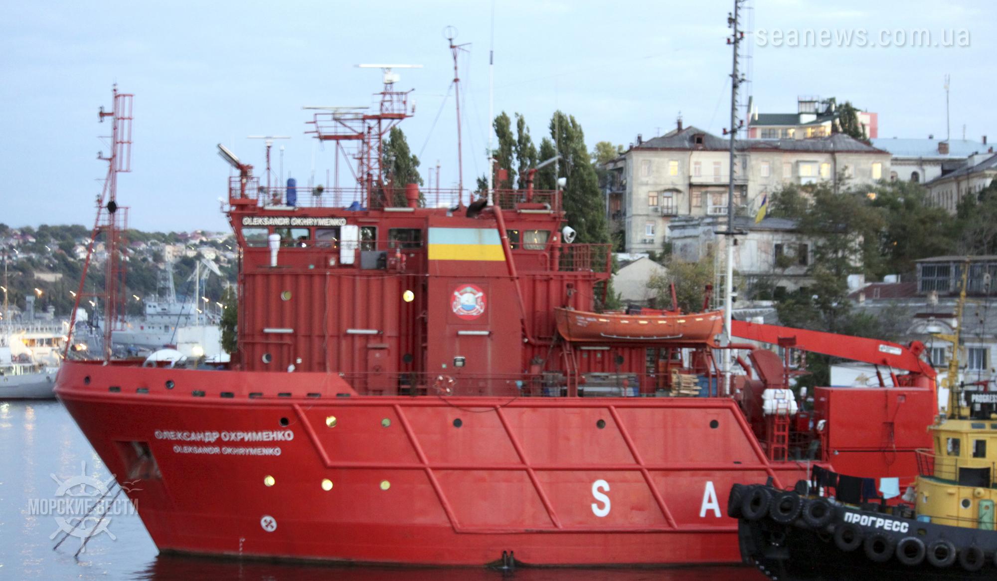 Министерство инфраструктуры Украины передаст военному флоту аварийно-спасательное судно