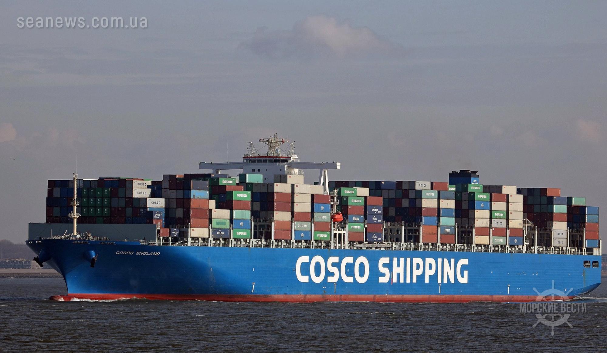 Контейнеровоз COSCO ENGLAND сел на мель в Японском море