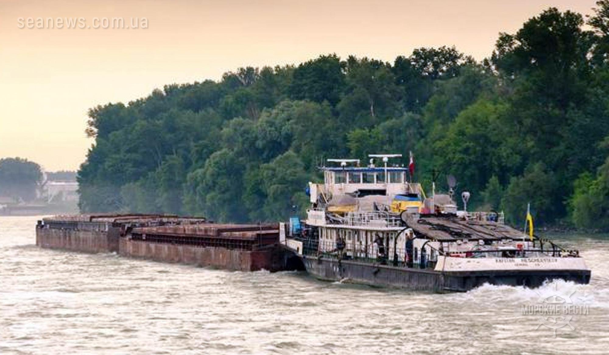 МИУ намерено привлечь инвестиции к обновлению флота Украинского Дунайского пароходства