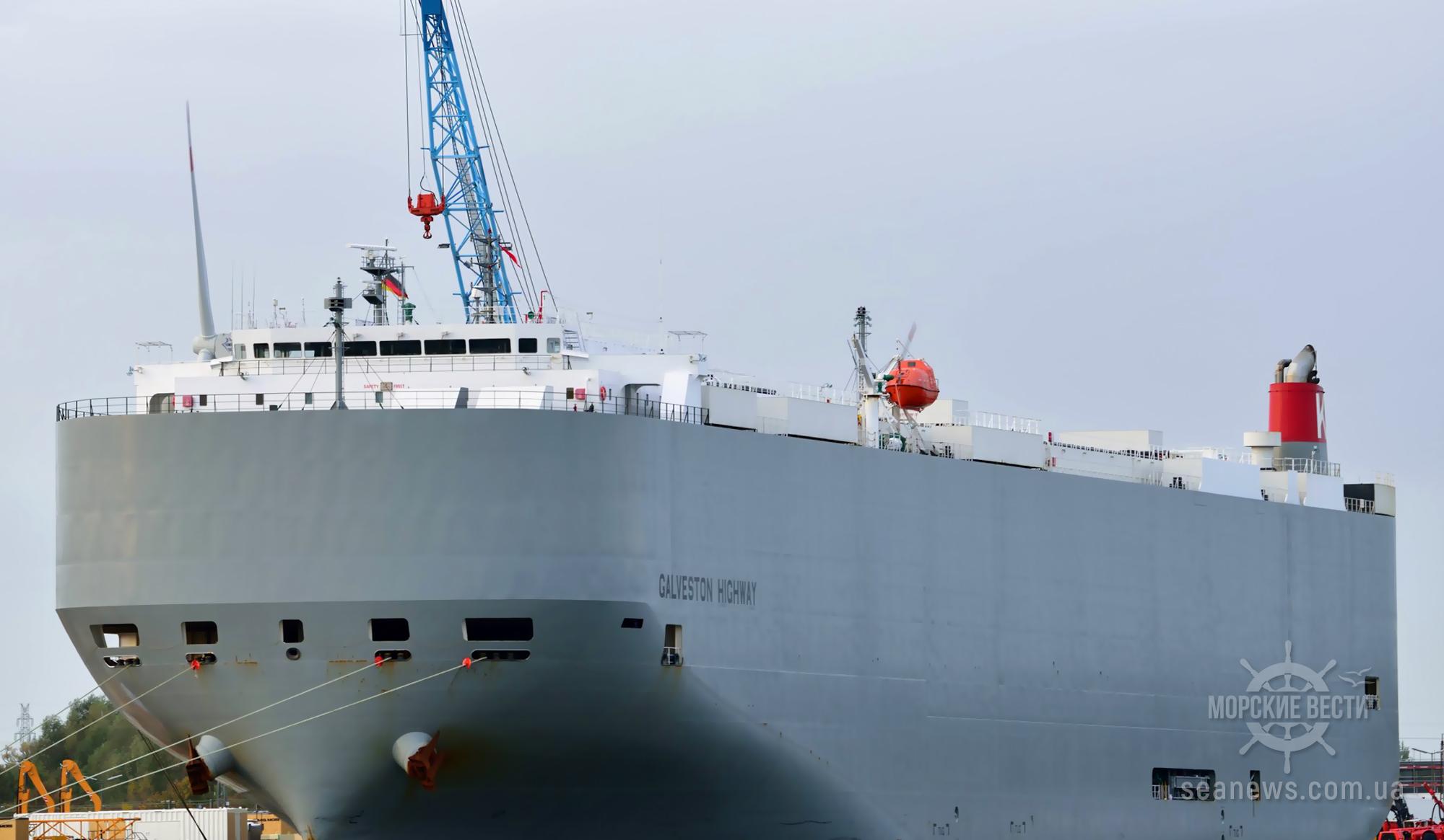 На судно Galveston Highway напали грабители