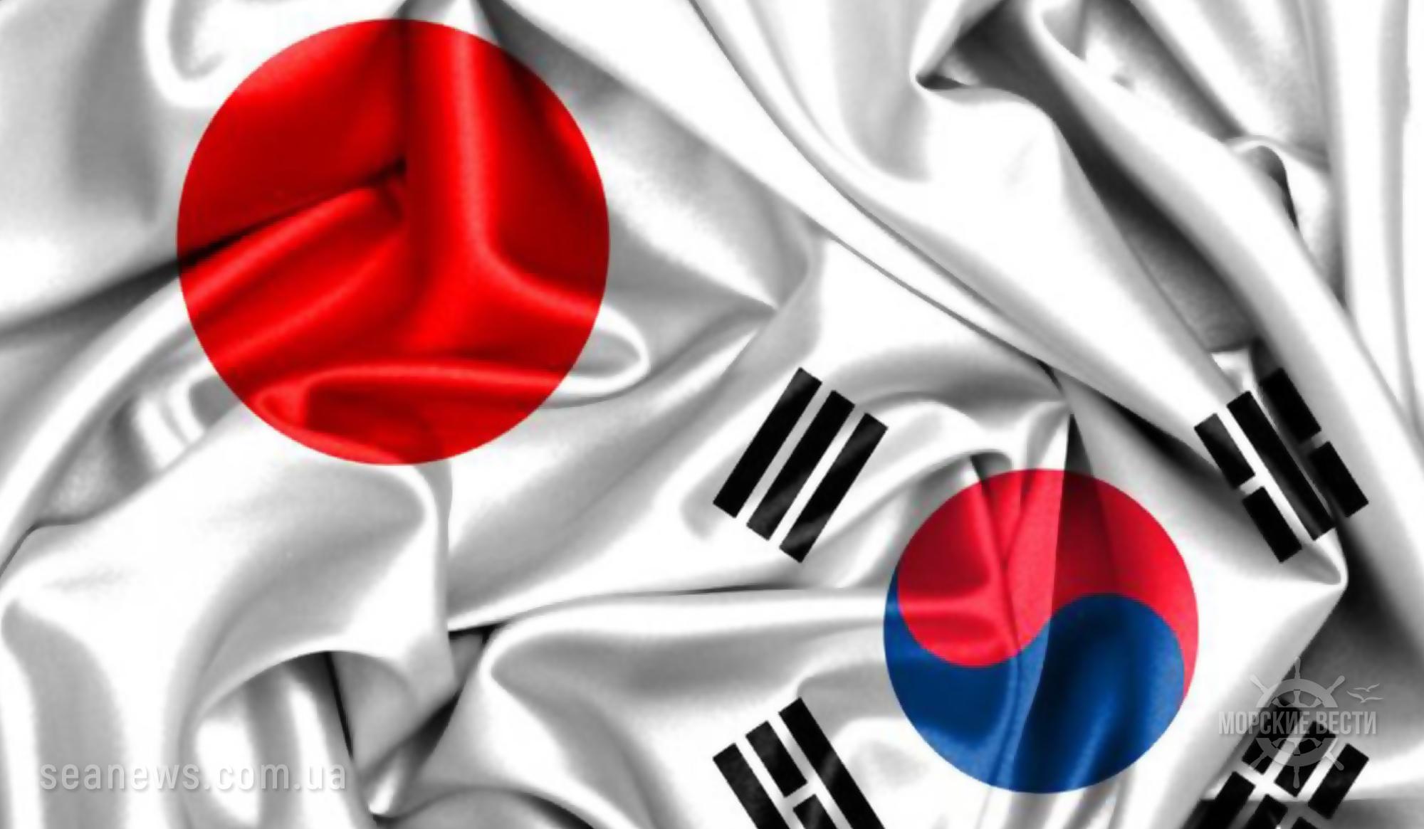 Южная Корея отменила совместные с Японией морские учения служб безопасности