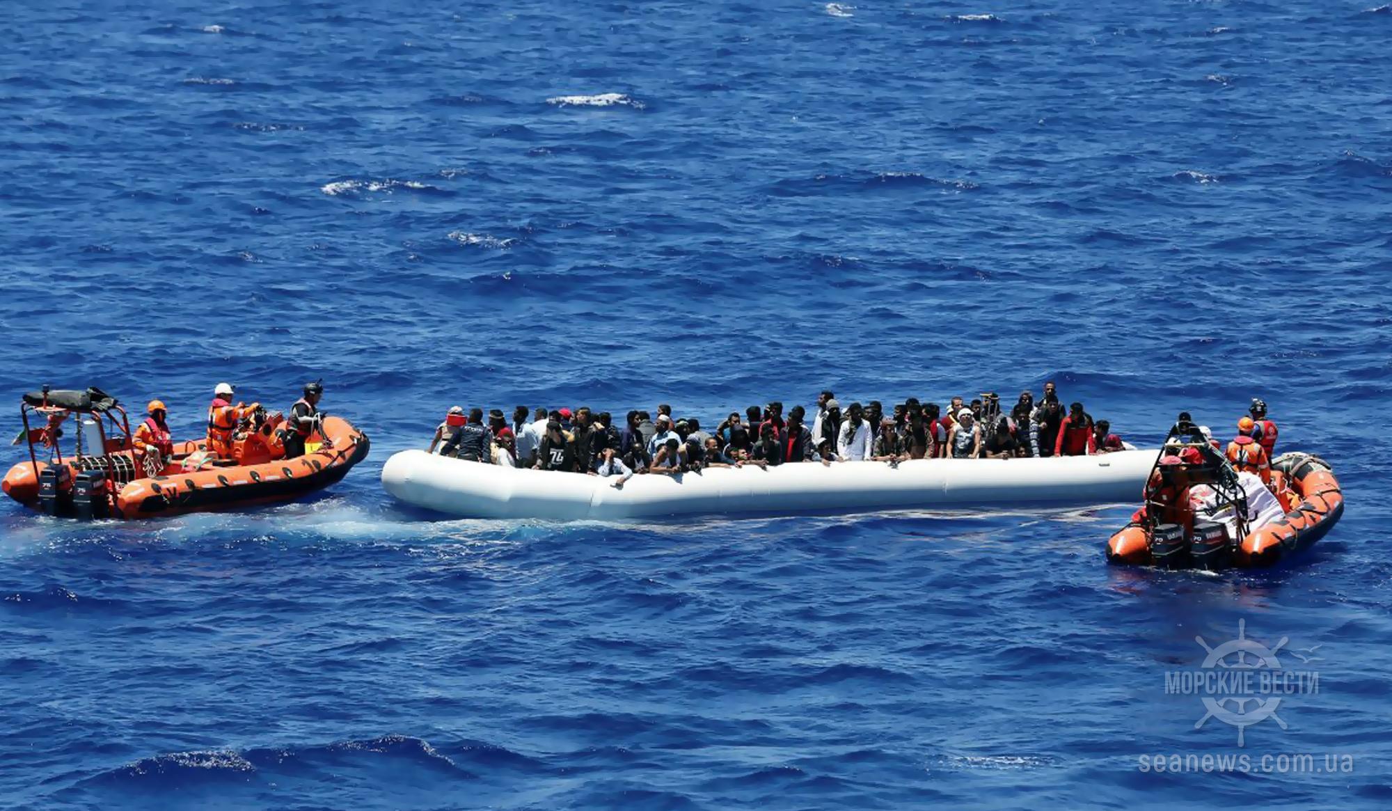 Немецкому капитану, спасшему сотни мигрантов, отменили штраф