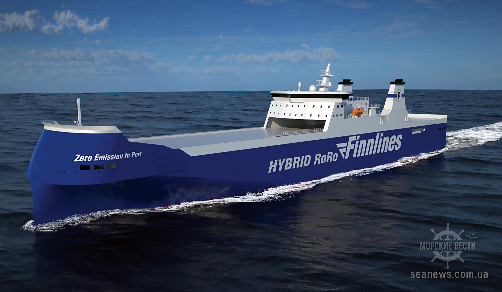 Finnlines заказала на верфи China Merchants Group два парома