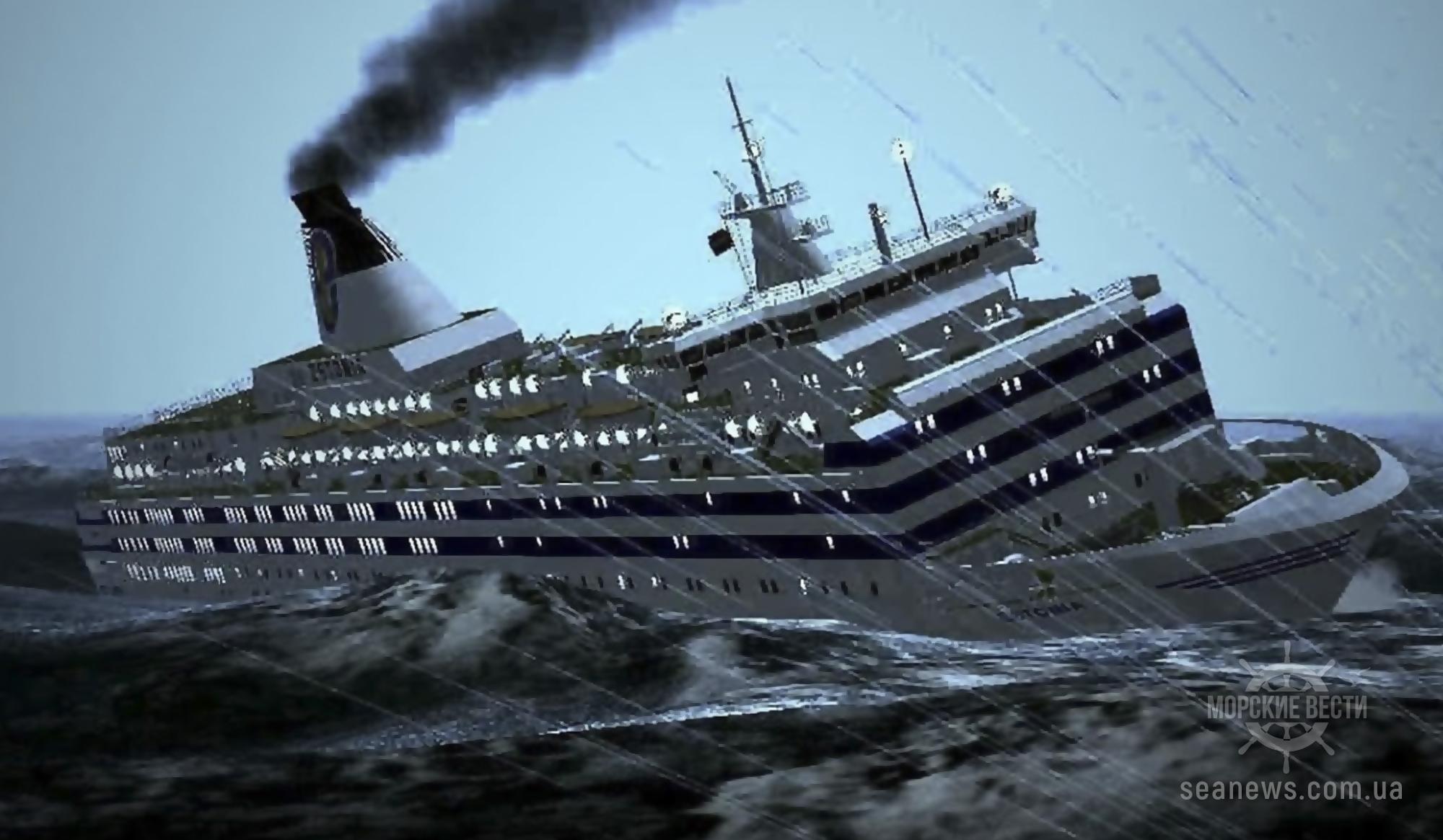 Родственники жертв крушения «Эстонии» призывают поднять судно