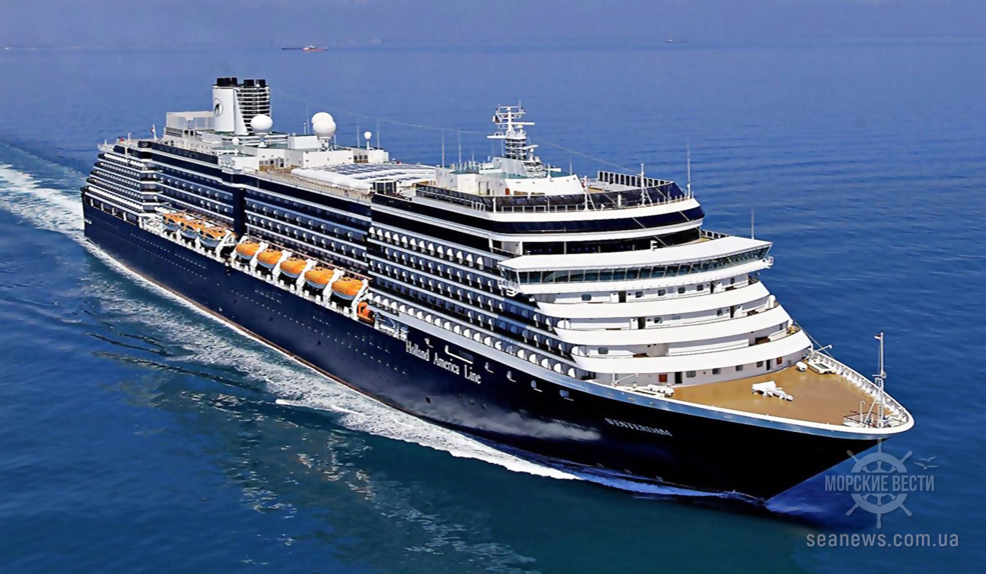 Власти Малайзии запретили въезд пассажирам круизного судна Westerdam