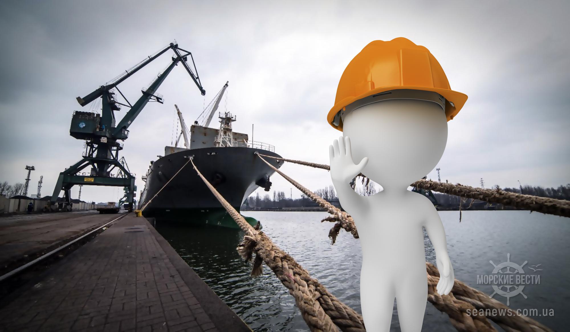 Работы повышенной опасности в Черноморском порту остановлены