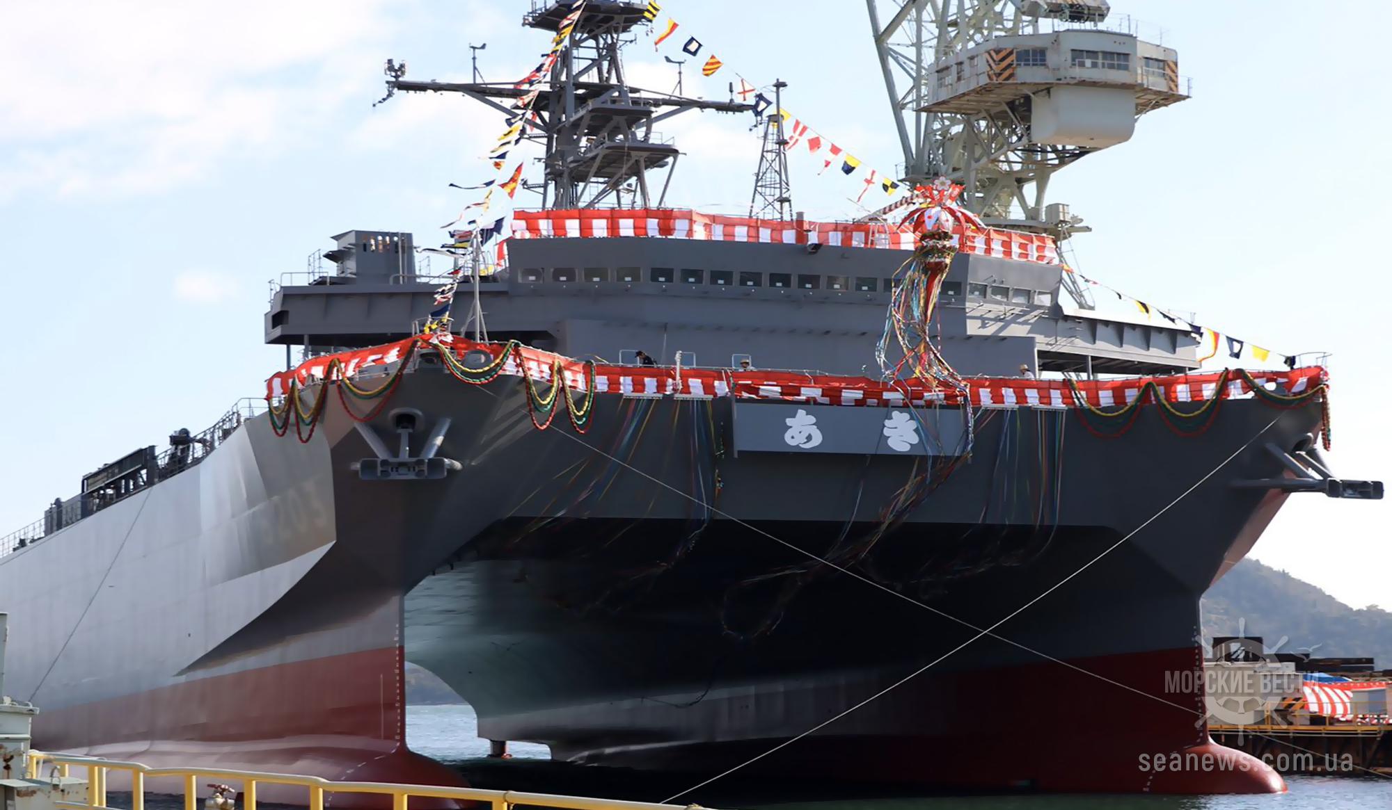 В Японии спустили на воду крупный корабль для обнаружения субмарин