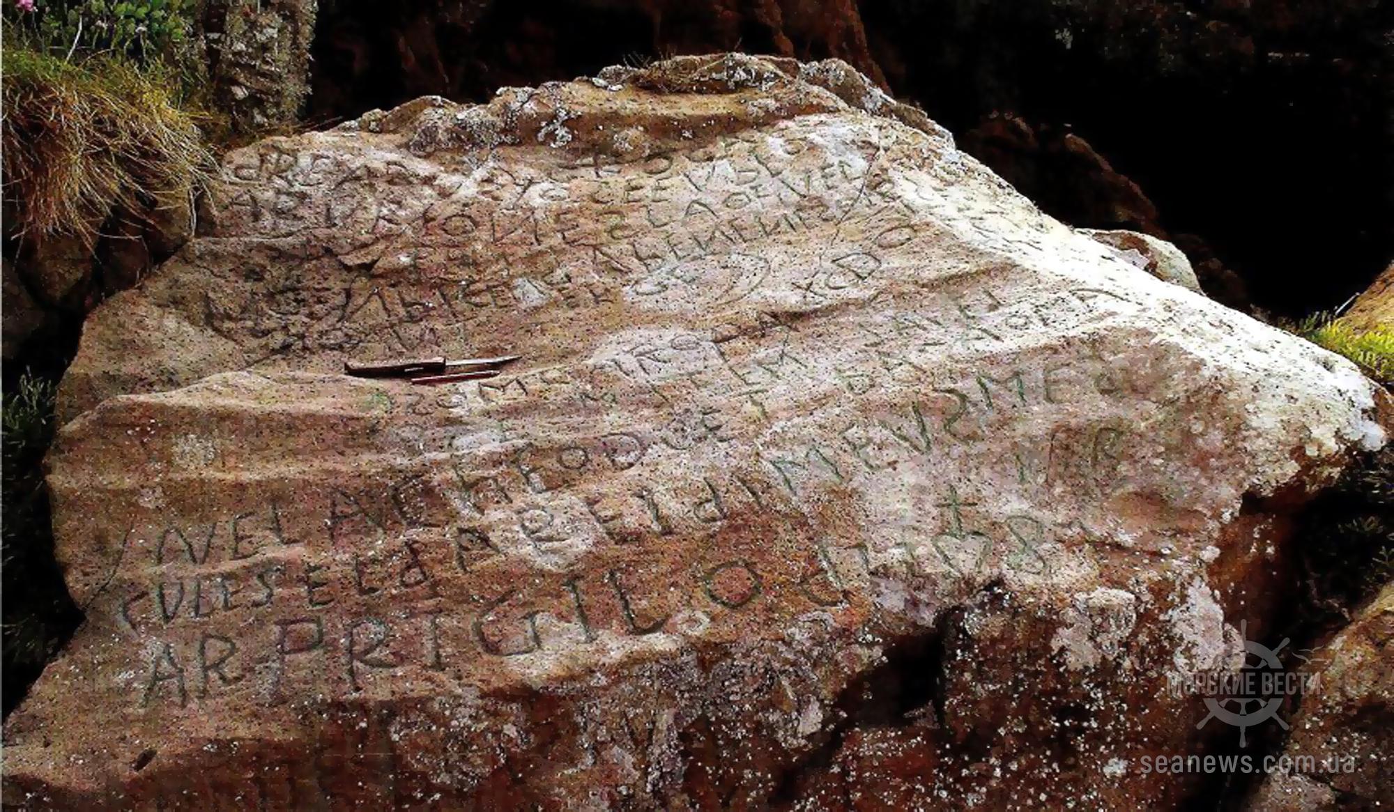 Историки расшифровали 230-летнее послание от моряка, высеченное на скале