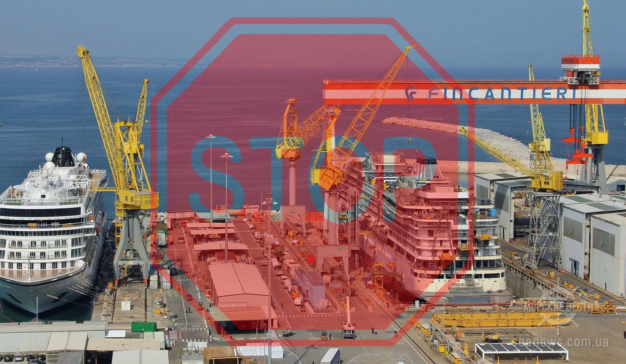 Fincantieri на две недели останавливает свою производственную деятельность