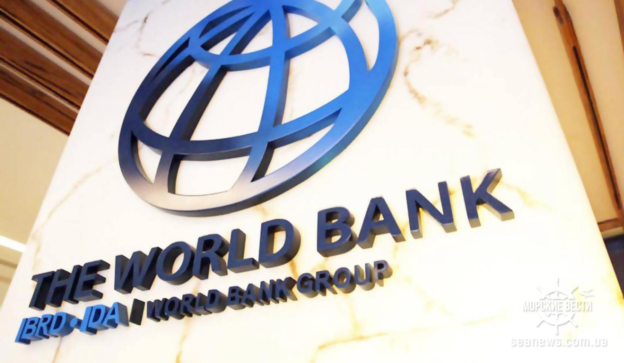 Почему Всемирный банк советует украинским портам стать лендлордами