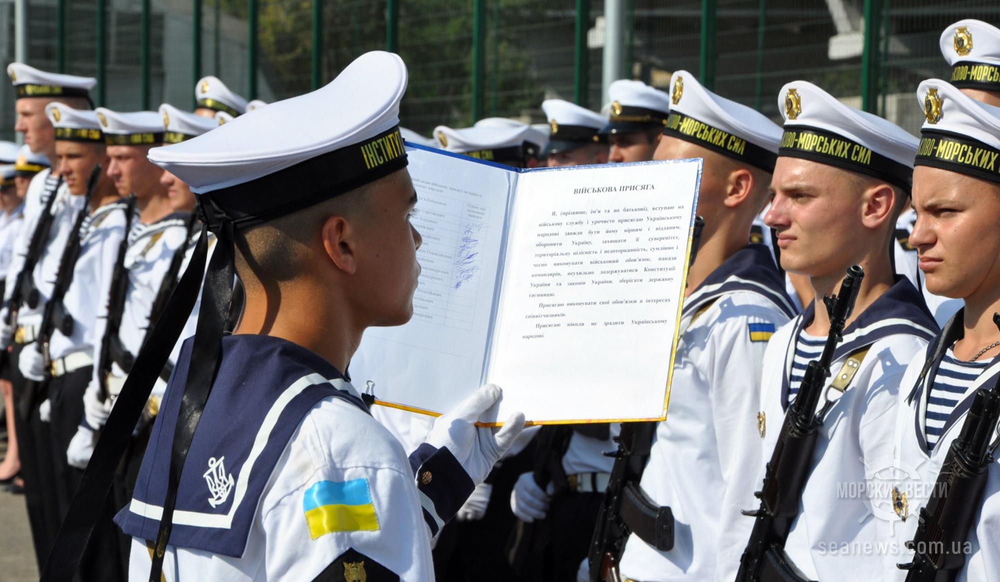 В Одессе состоялся выпуск старшин ВМС Украины