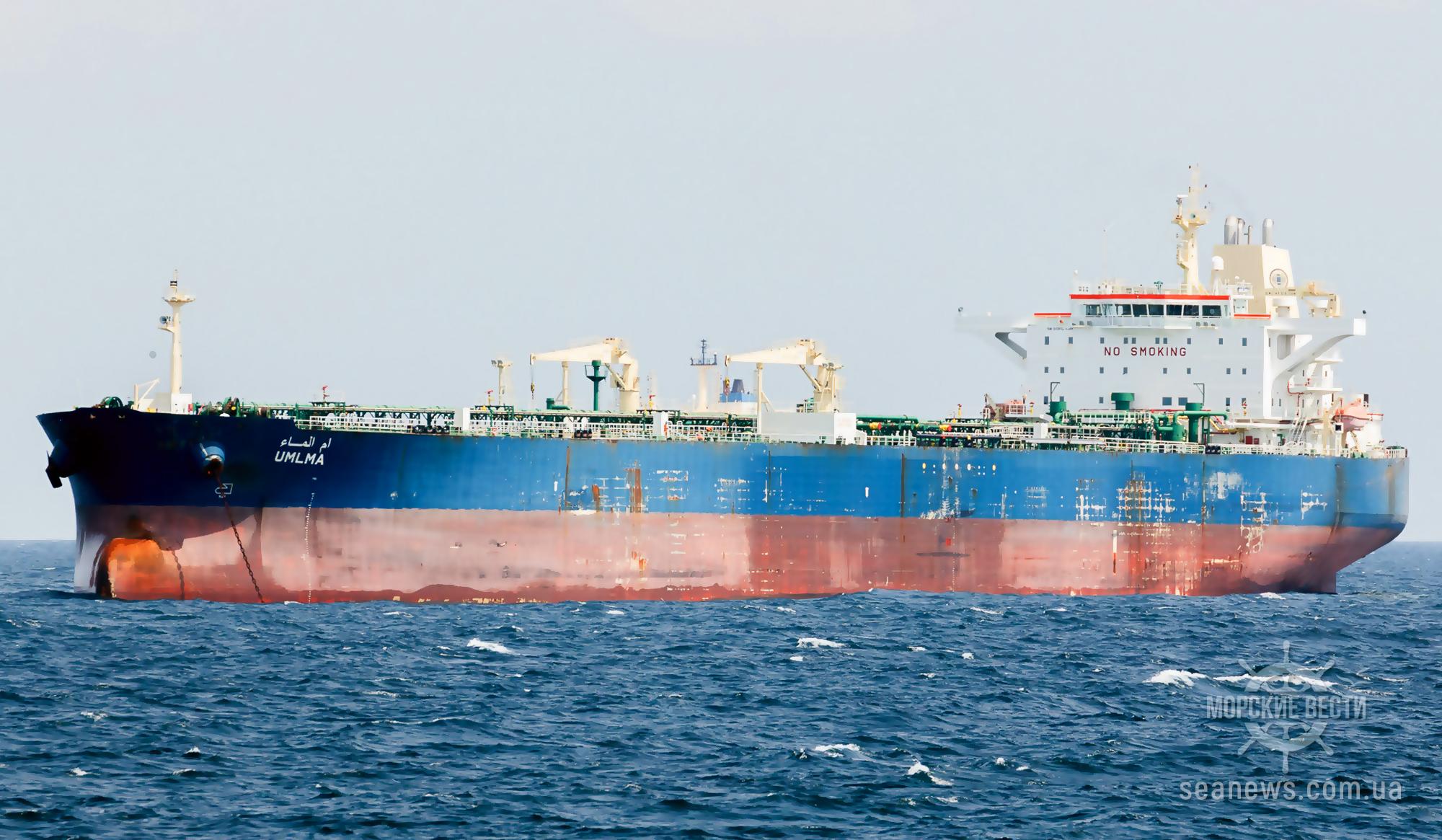 В одесский порт впервые зашел танкер с нефтью из США