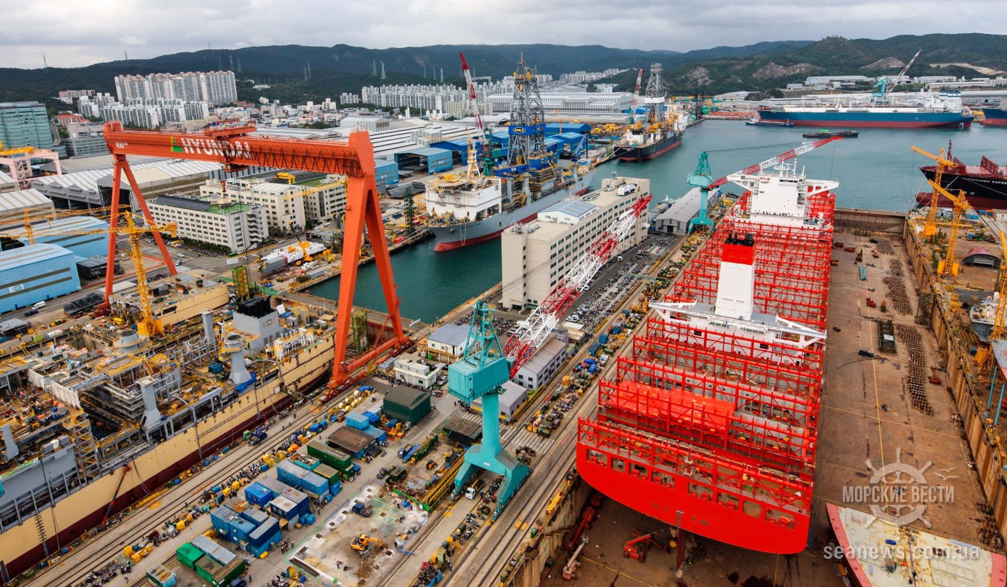 Верфь Hyundai Heavy Industries оштрафована