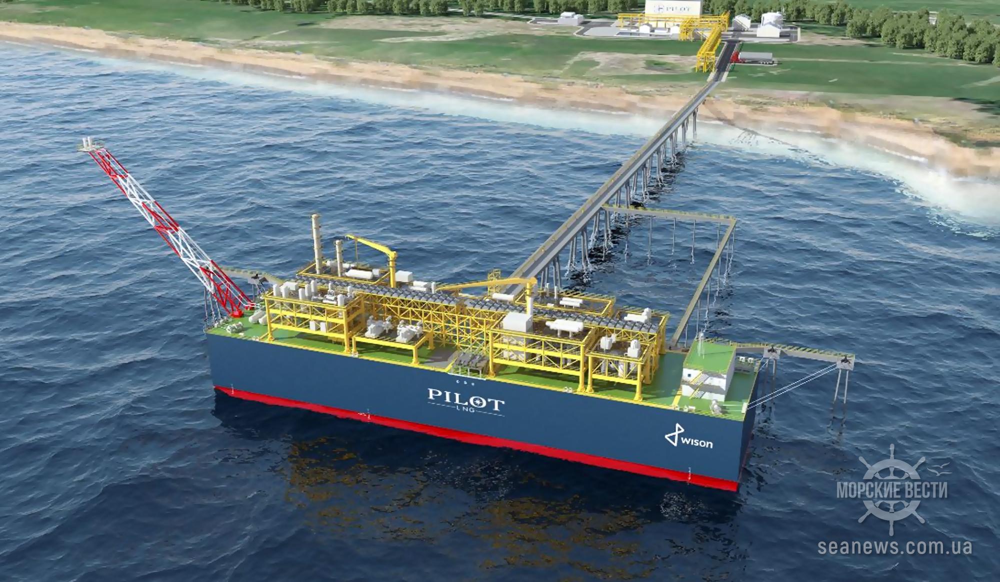 В США появится новый бункерный порт