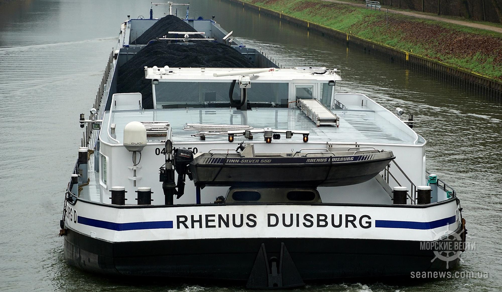 Судно врезалась в мост в Роттердаме