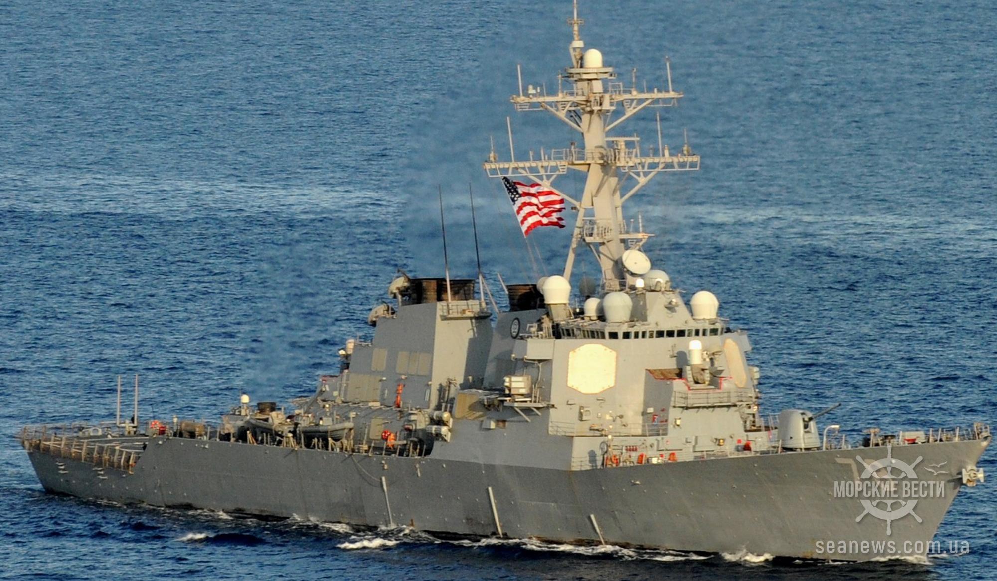 Эсминец ВМС США Porter завершил патрулирование в Черном море