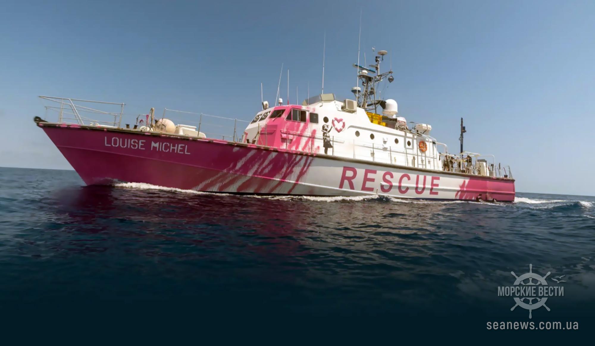 Бэнкси купил судно для спасения африканских мигрантов