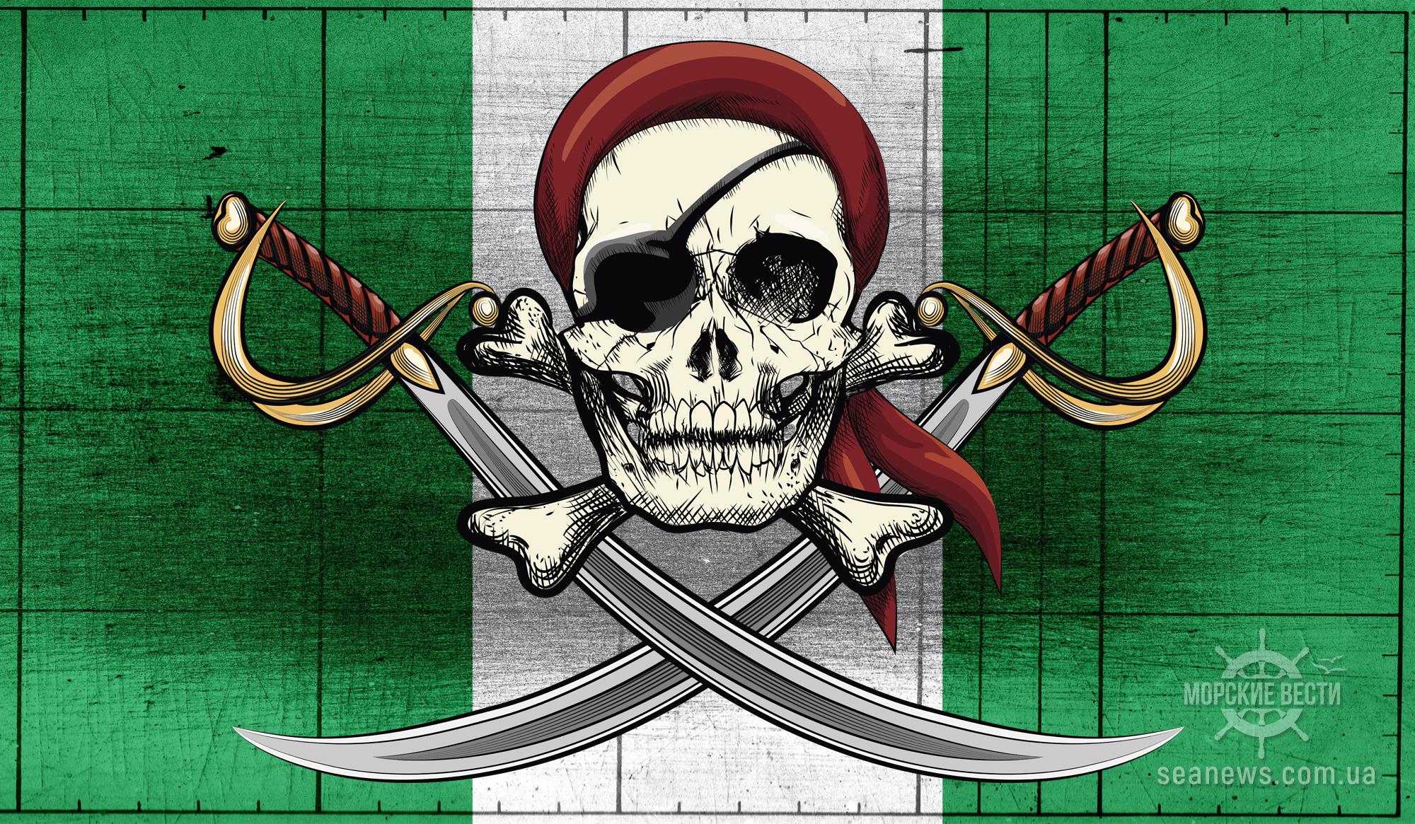 Нигерия впервые выносит приговор пиратам в соответствии с новым морским законом