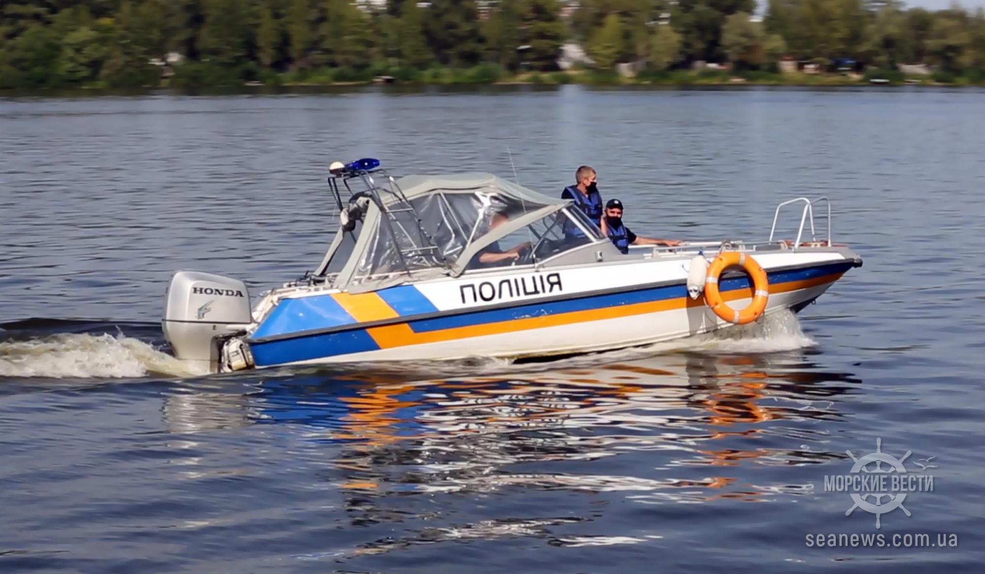 Как работает водная полиция в Киеве