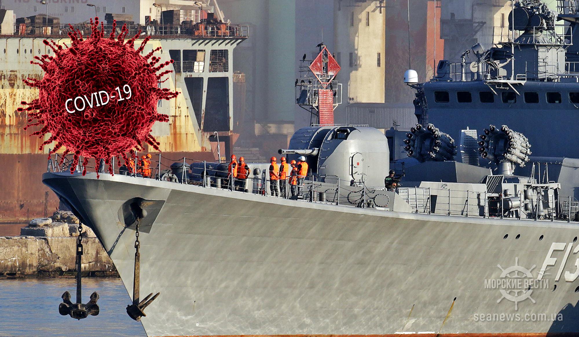 На флагмане ВМС Украины зафиксировали заражение коронавирусом