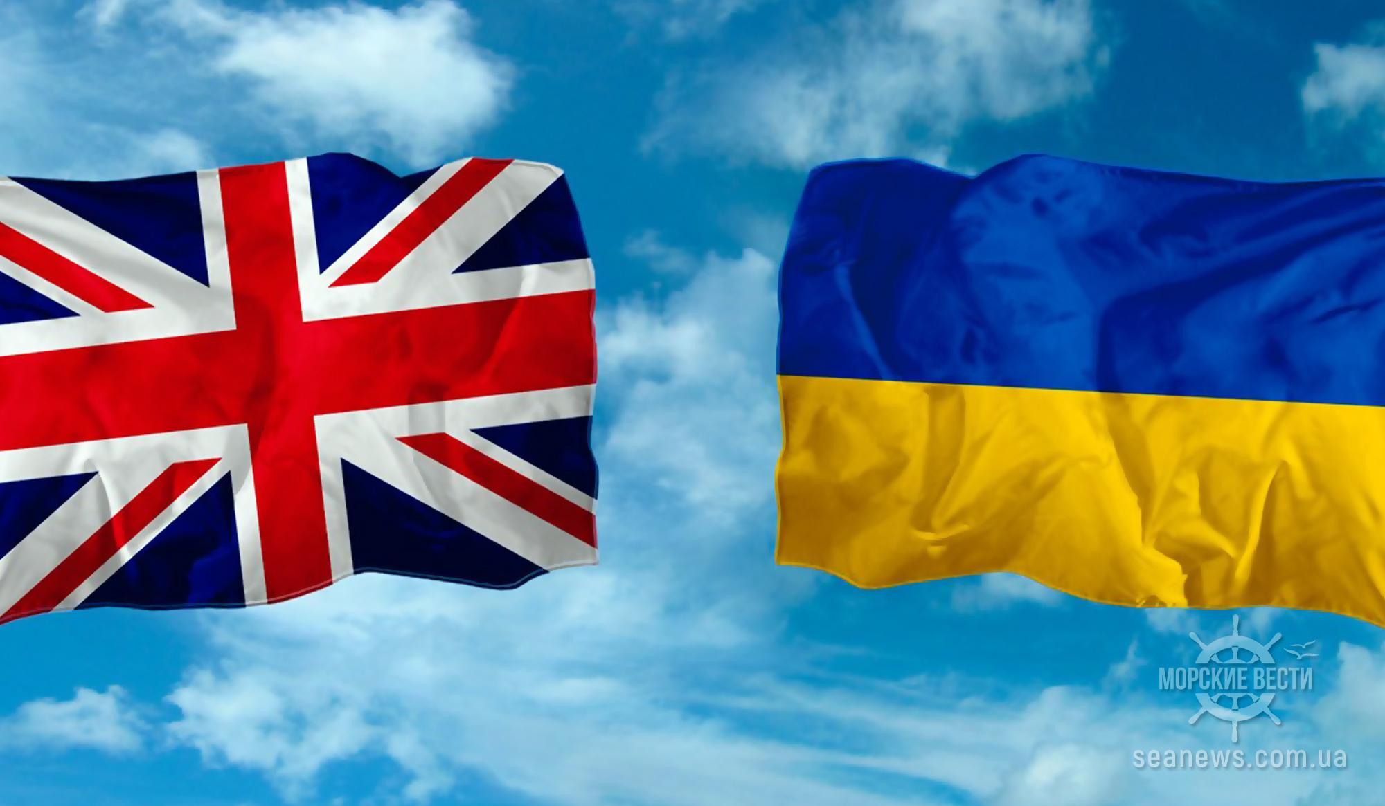 Украина и Британия проведут военные учения в Черном море