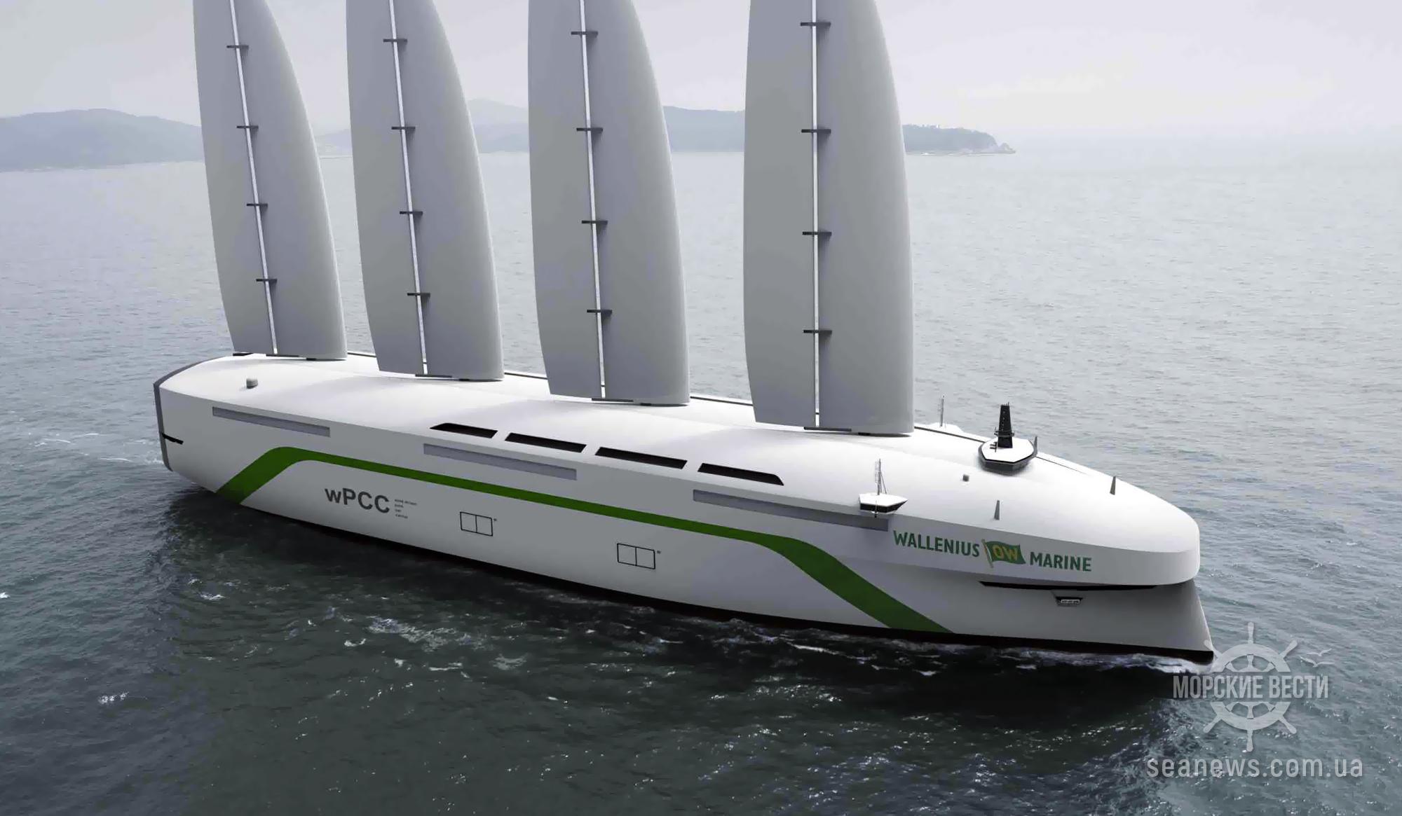 Шведские инженеры разработали проект парусного судна для трансатлантической перевозки автомобилей