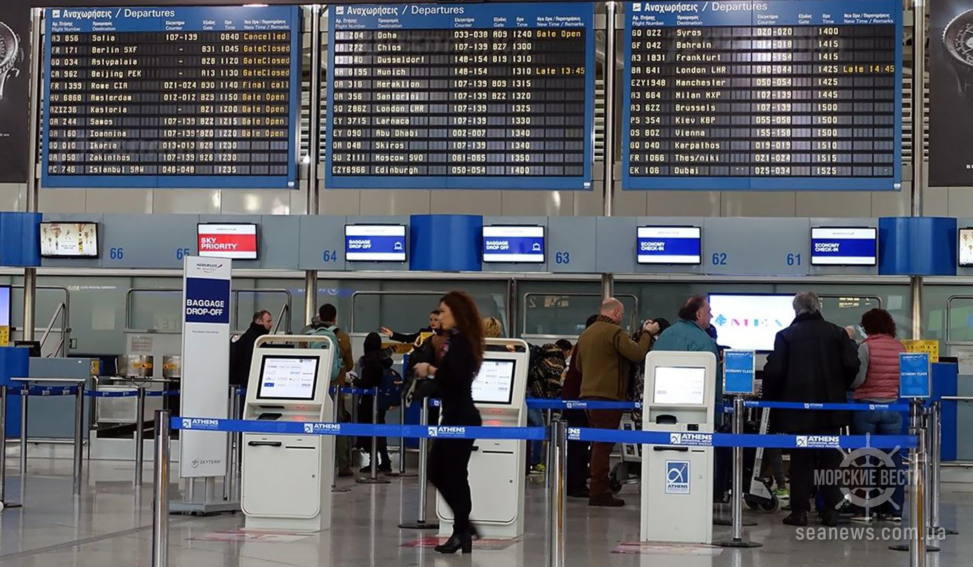 Заработал единый информационный портал для украинцев, которые собираются за границу