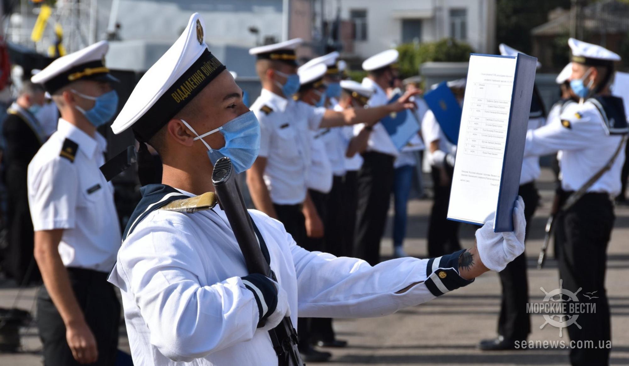 Курсанты военно-морских учебных заведений приняли Военную присягу