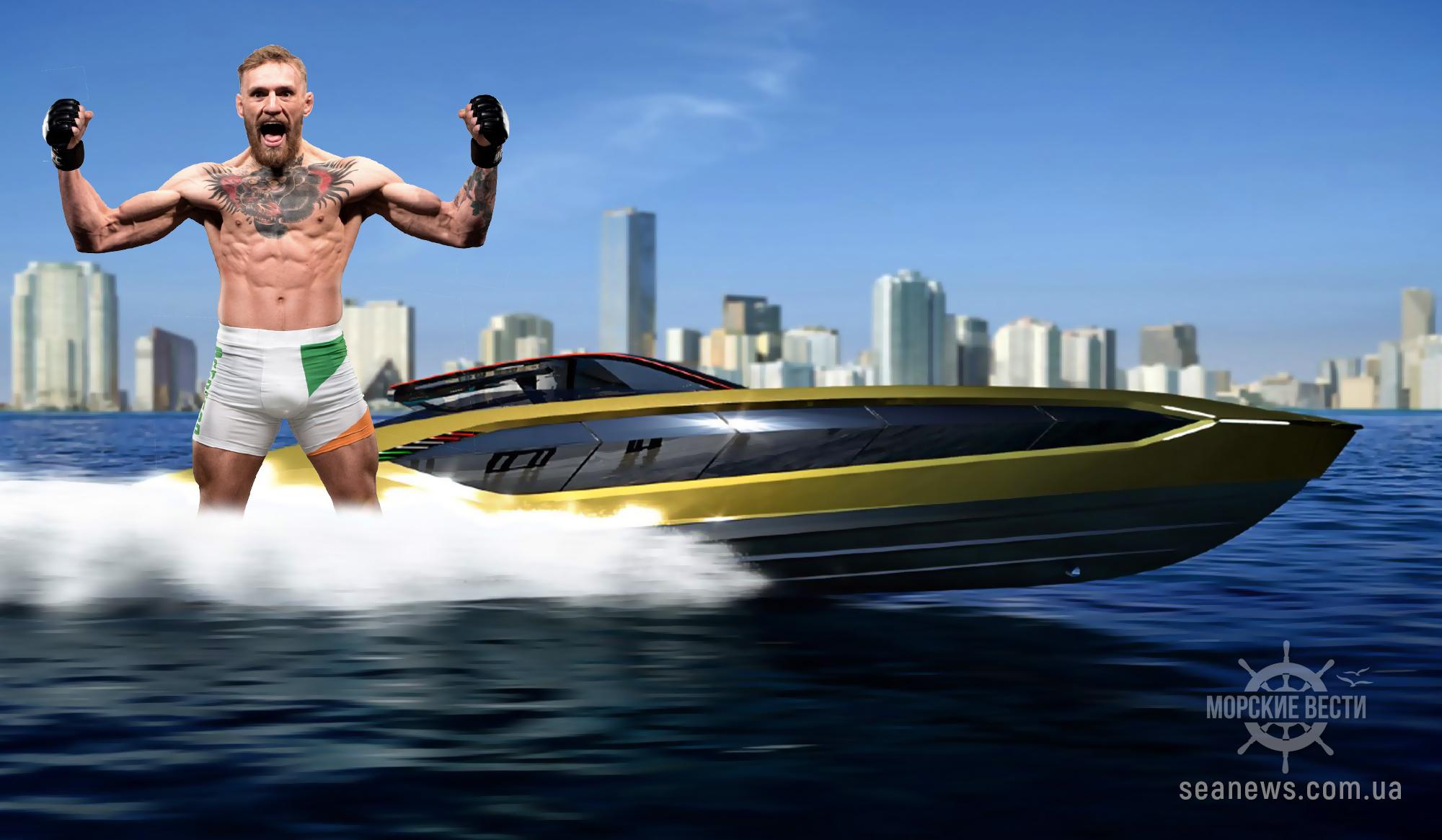 Конор МакГрегор купил эксклюзивную яхту Lamborghini
