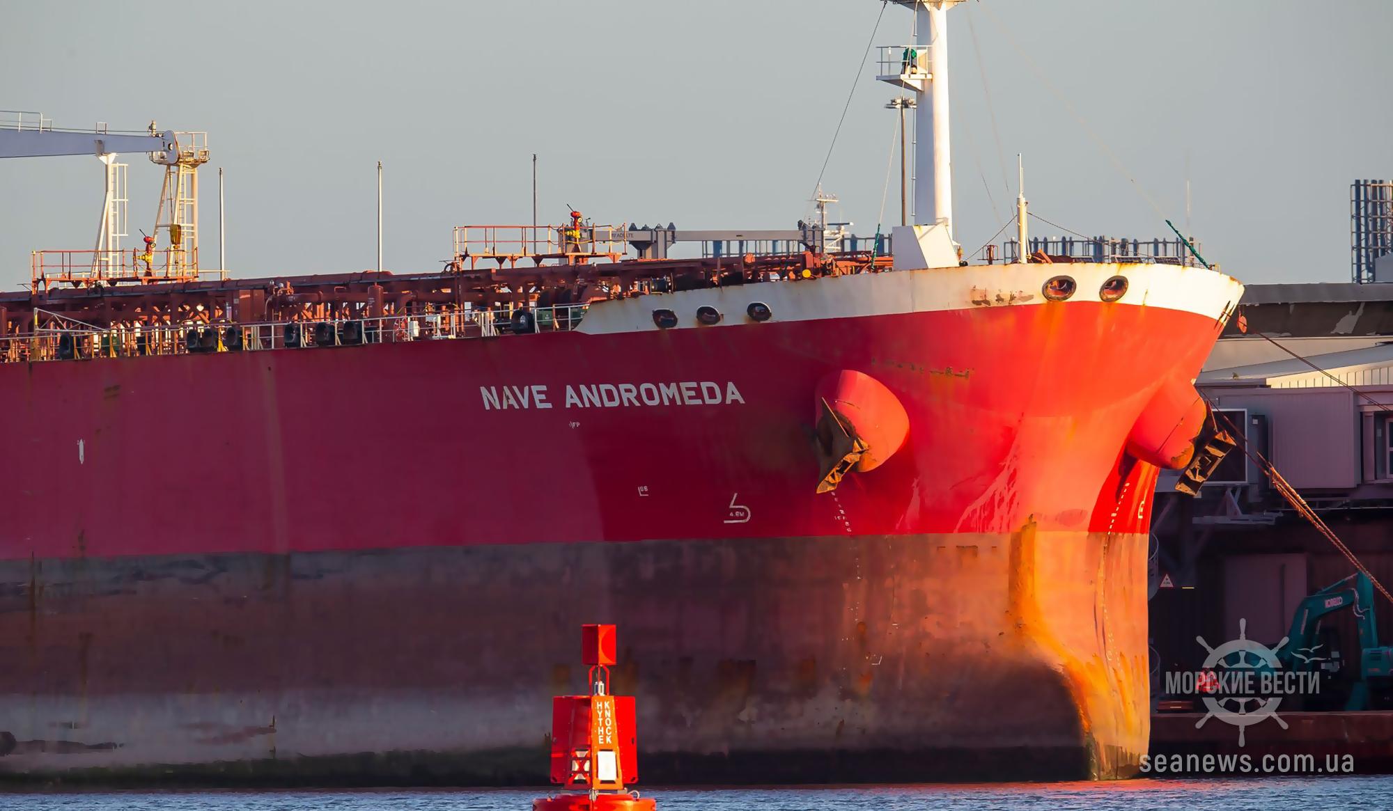 У берегов Британии семь человек пытались захватить танкер