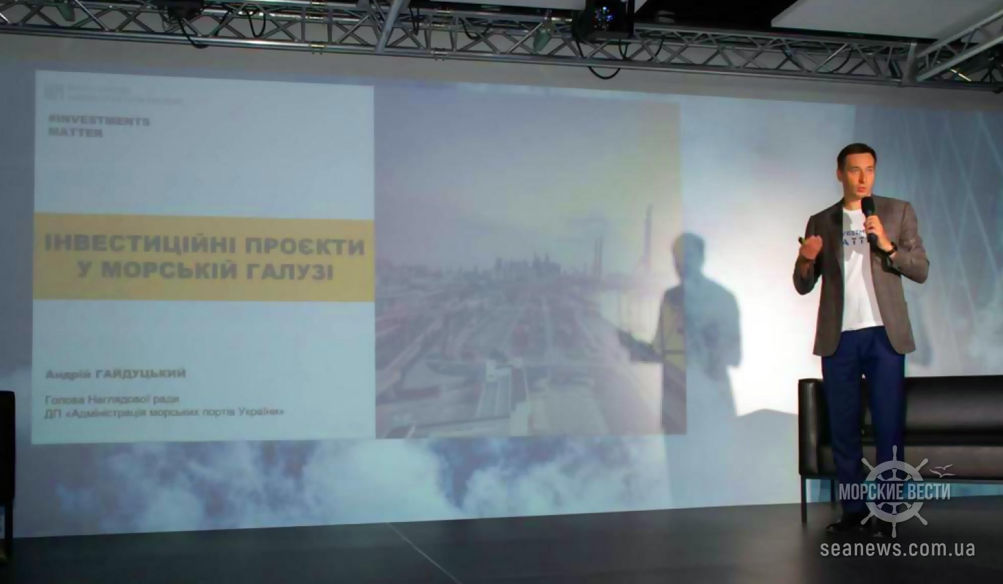 Распродажа от мининфраструктуры: Шесть портов Одесской области выставлены на продажу