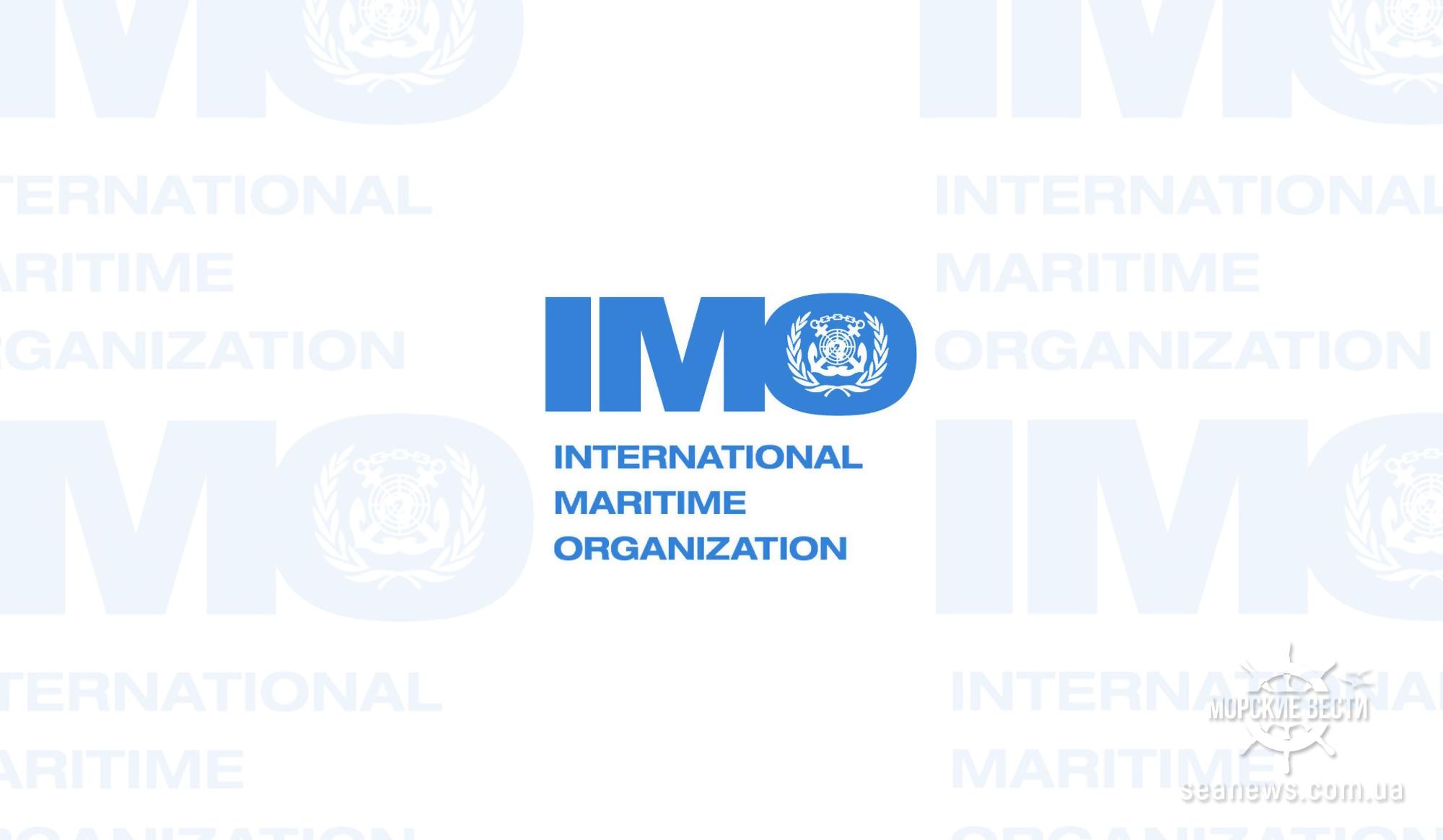 IMO объявит список портов, где будет возможна смена экипажа