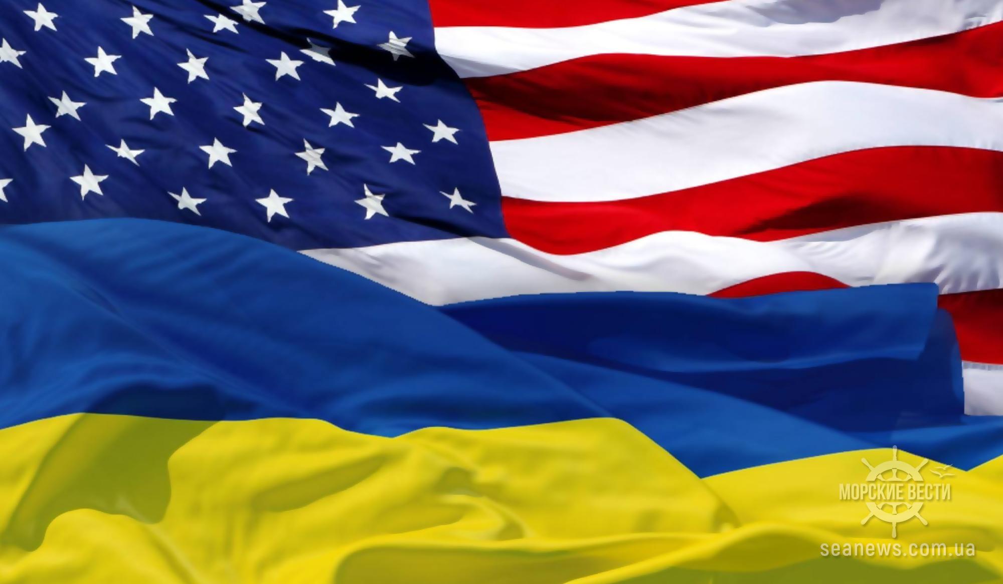 США выделили $4 млн помощи морской охране Украины в Азовском море