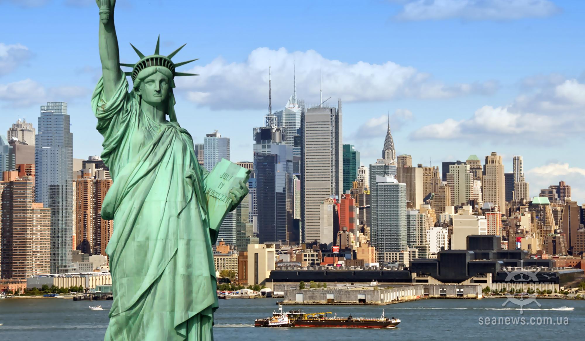 Крупнейший порт Нью-Йорка поставил рекорд по количеству грузов