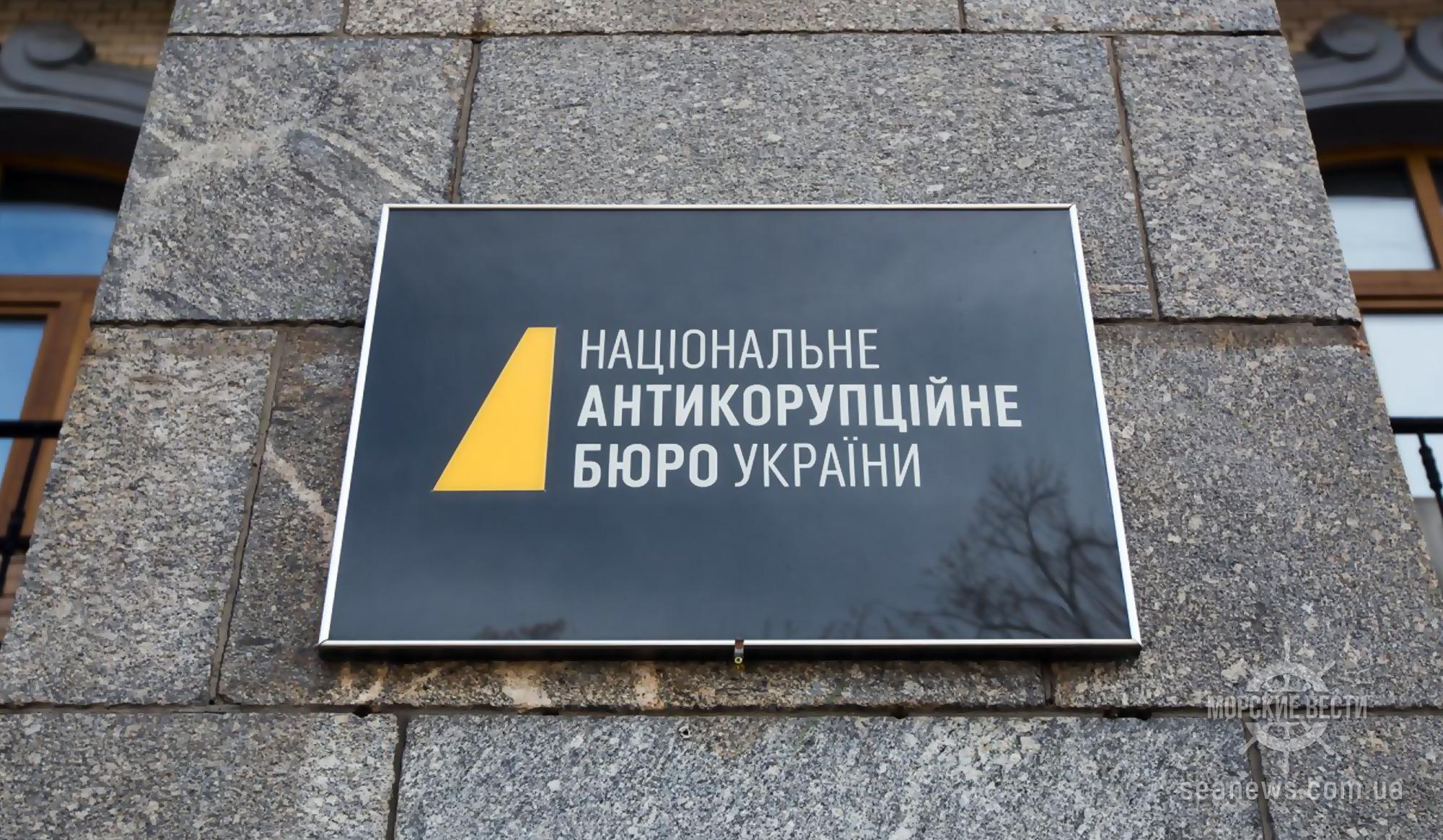 НАБУ задержало руководителя морского порта «Черноморск» на взятке 250 тыс. долларов США