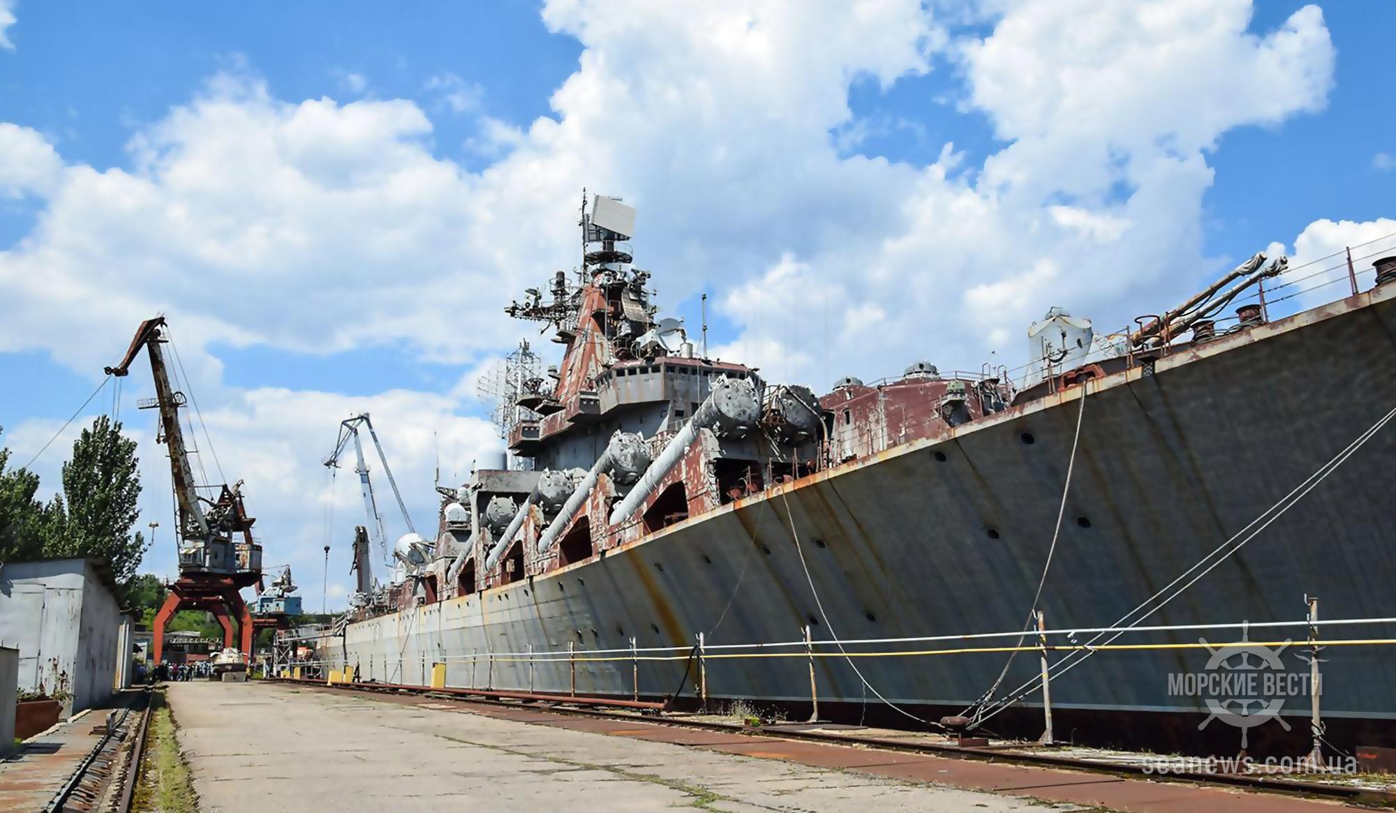 Деньги на содержание ракетного крейсера «Украина» все-таки нашли