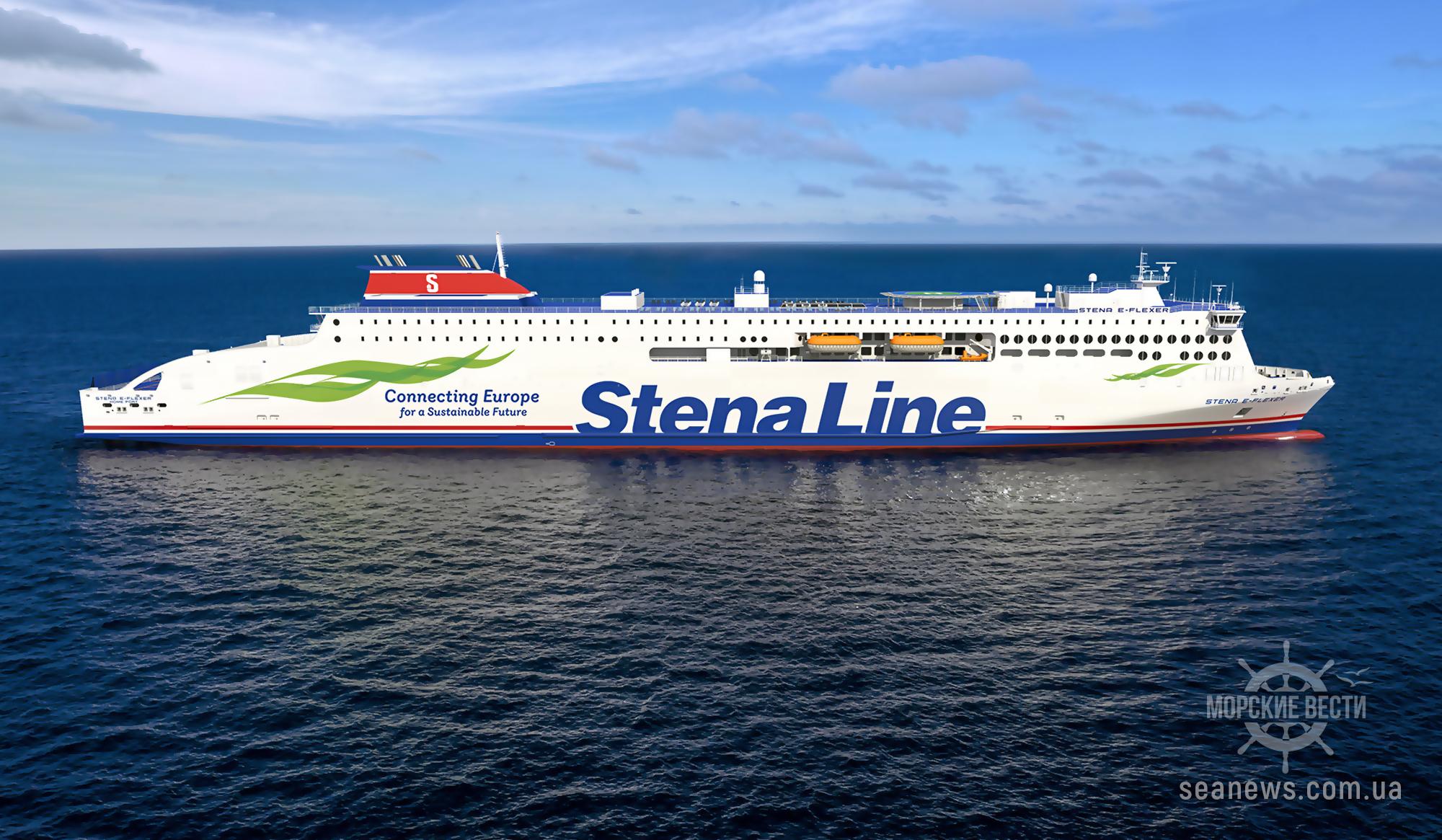 Новейший паром Stena Embla прибыл в порт Белфаст