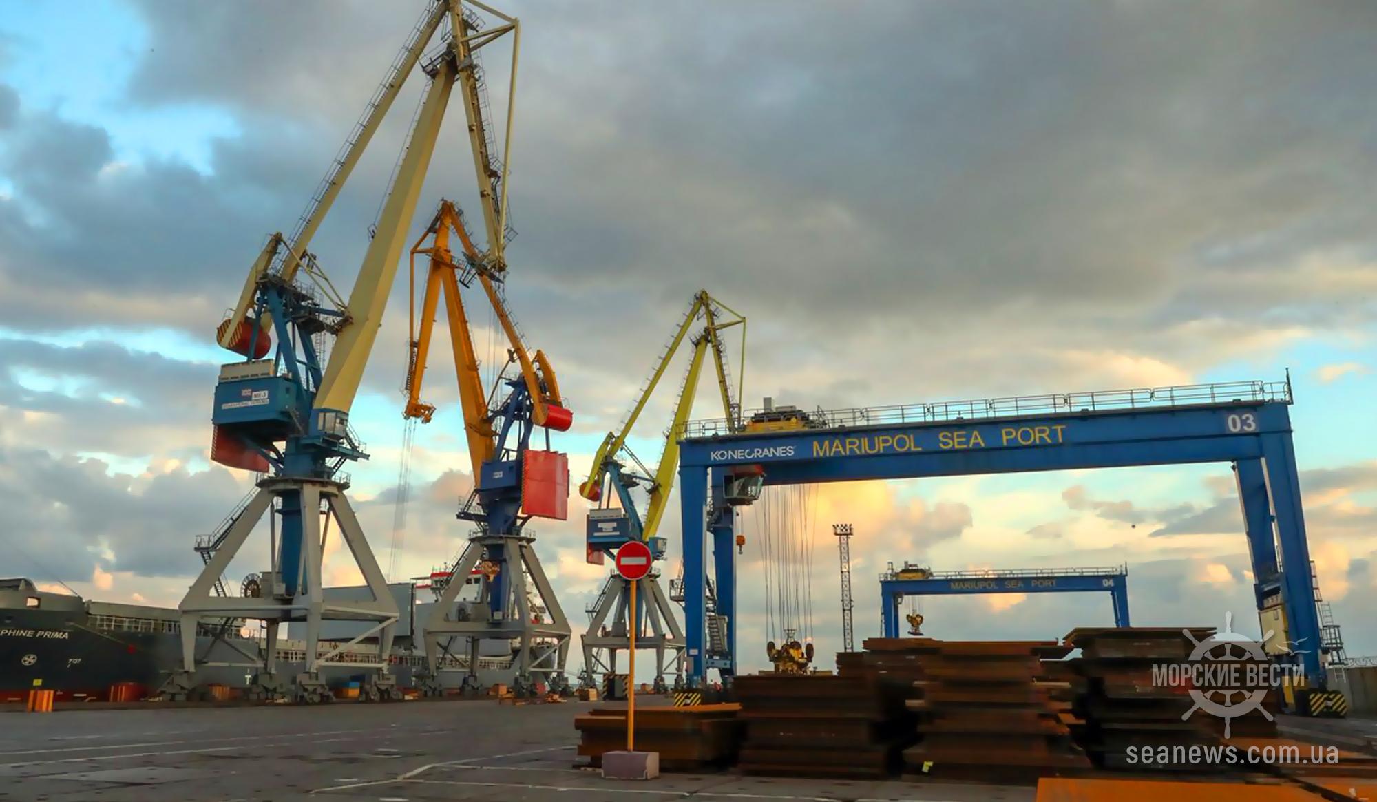 Мариупольский порт стал вторым по объему перевалки черных металлов