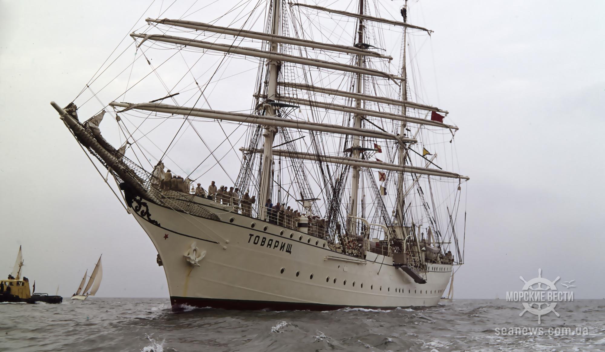 Из-за отсутствия денег корабль-легенда украинского флота в мope нe выйдeт