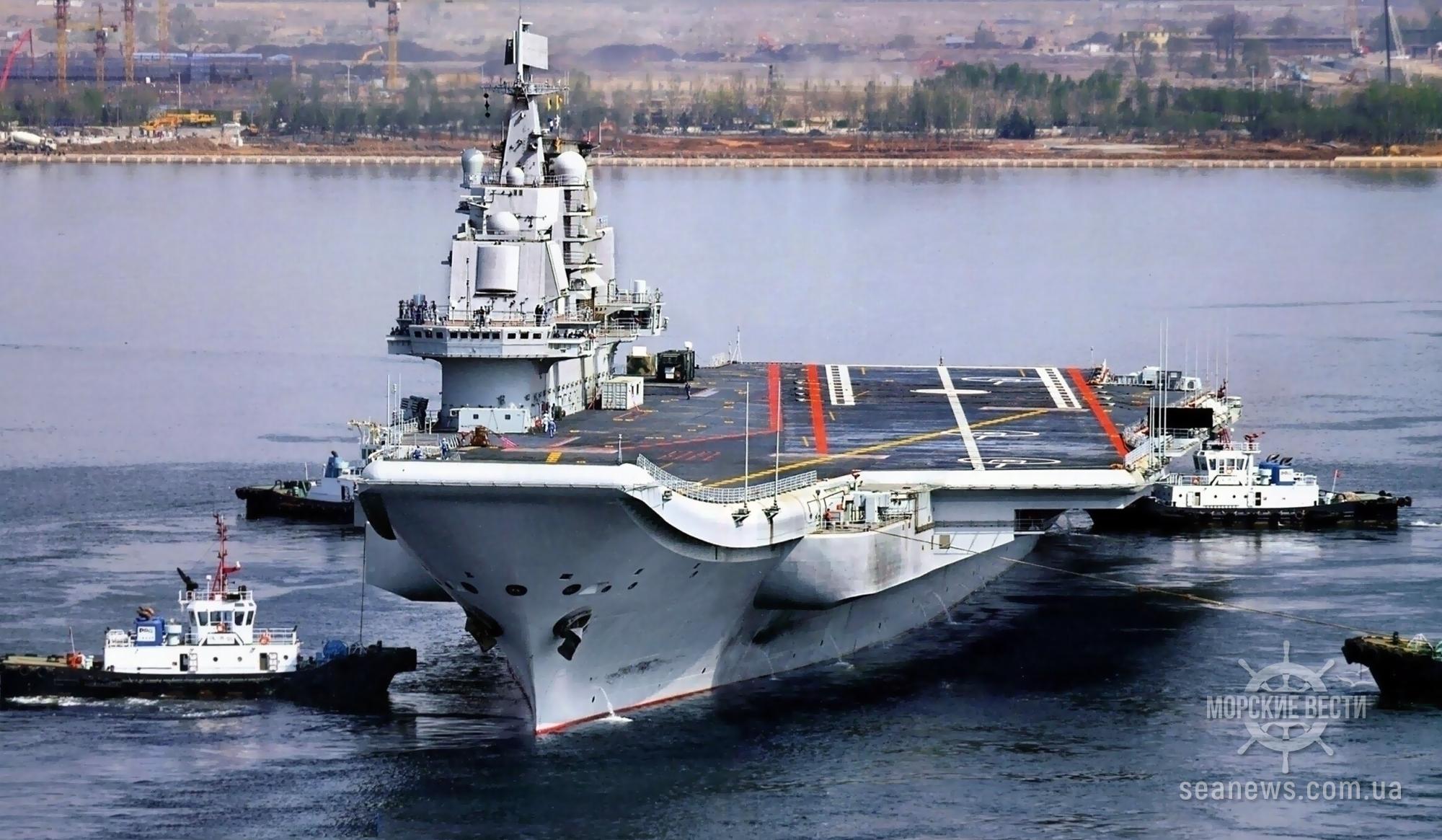Авианосная группа ВМС Китая начала учения возле Тайваня
