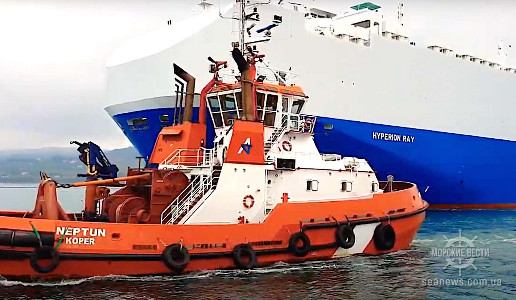 В Персидском заливе обстреляли принадлежащее Израилю судно