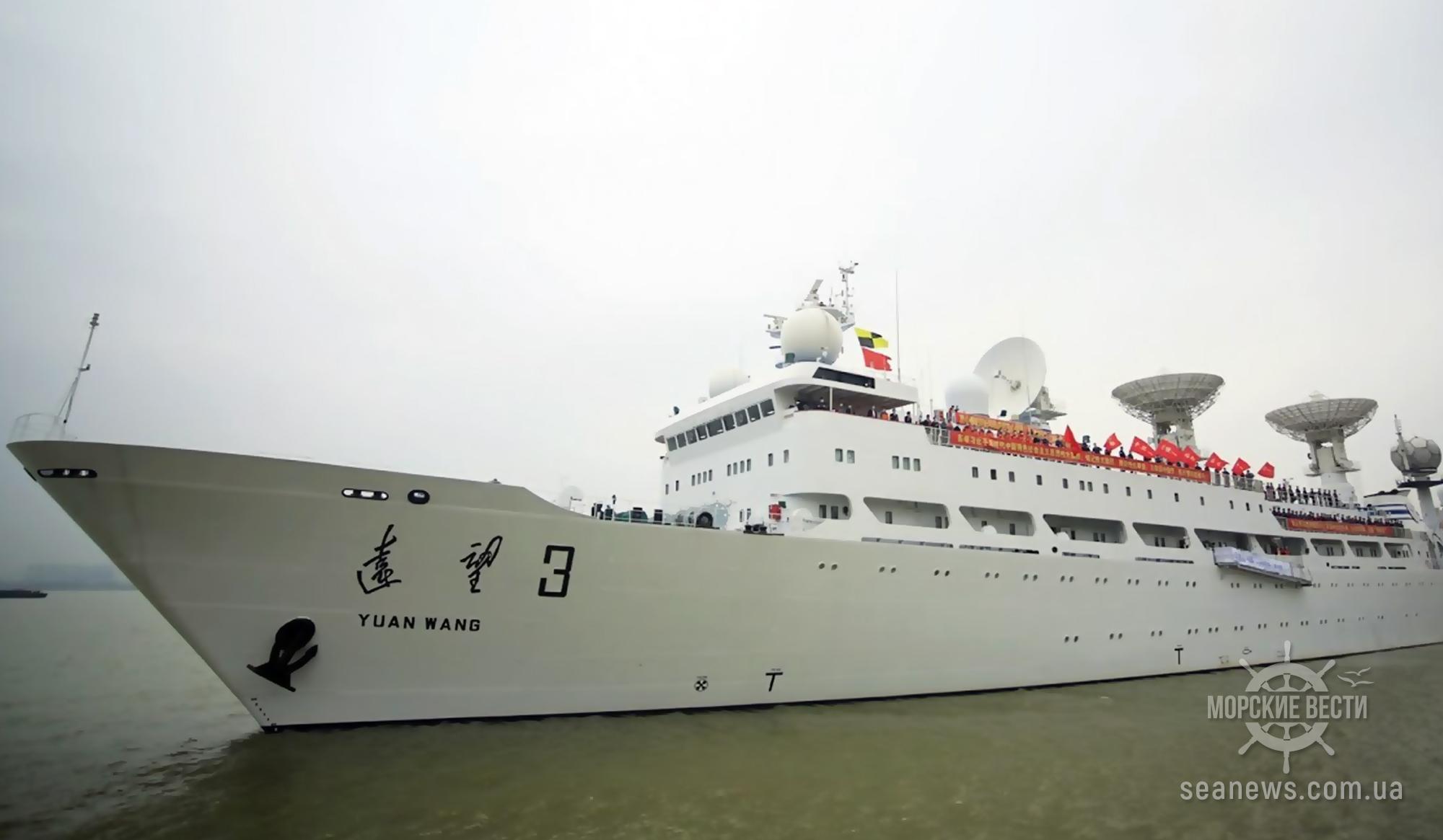 Китайское судно слежения за космическими полетами отправилось в Тихий океан