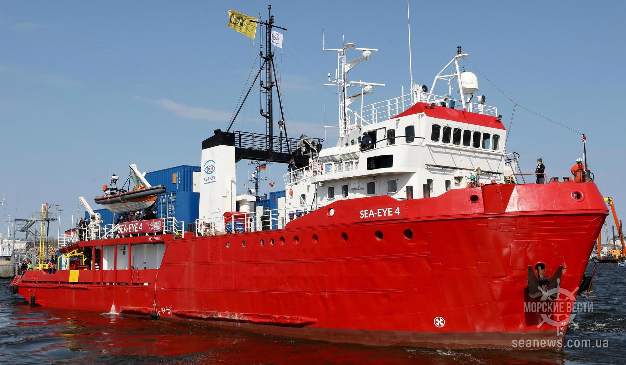 Sea-Eye направила новое судно в Средиземноморье