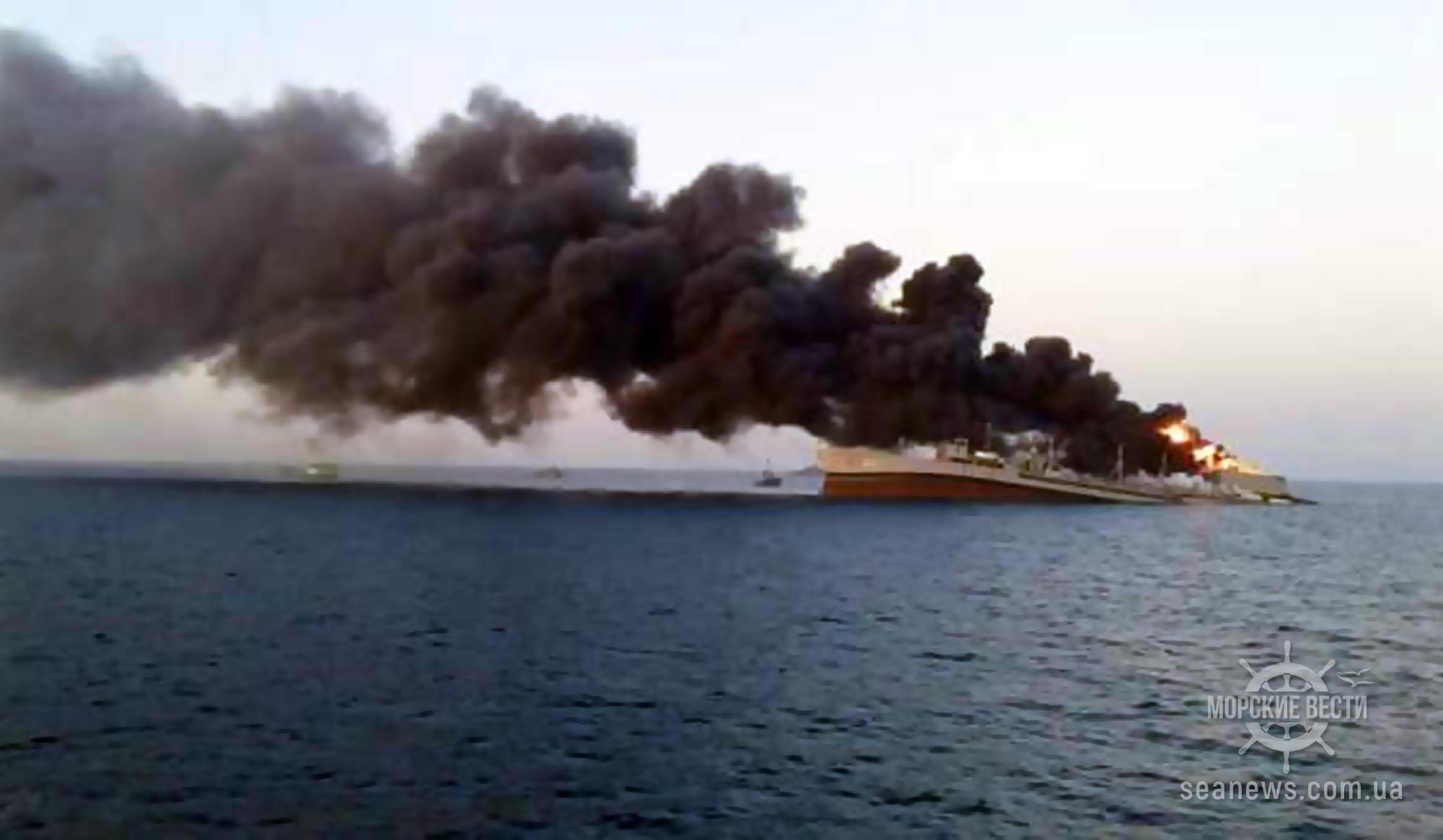 После пожара на борту: самый большой корабль иранского флота все-таки затонул в Оманском заливе