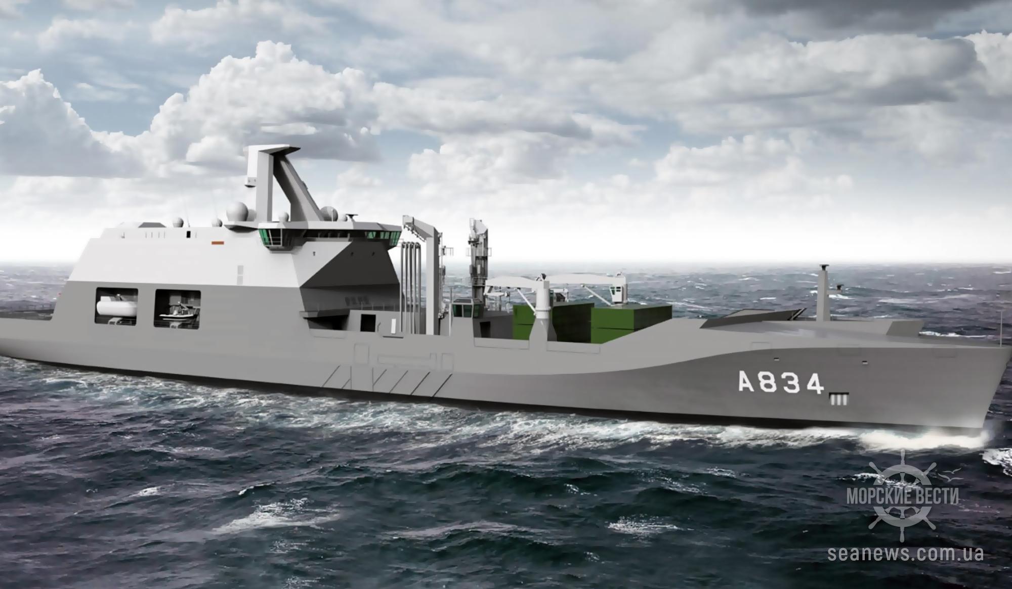 Новый корабль для Королевского Военно-морского флота Нидерландов