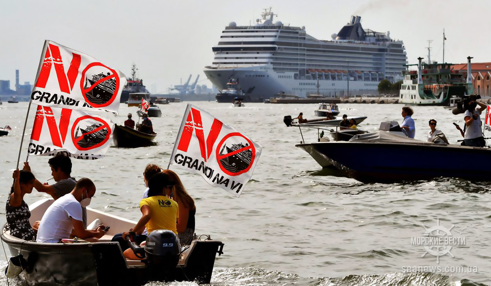Жители Венеции выступили против возвращения круизных лайнеров