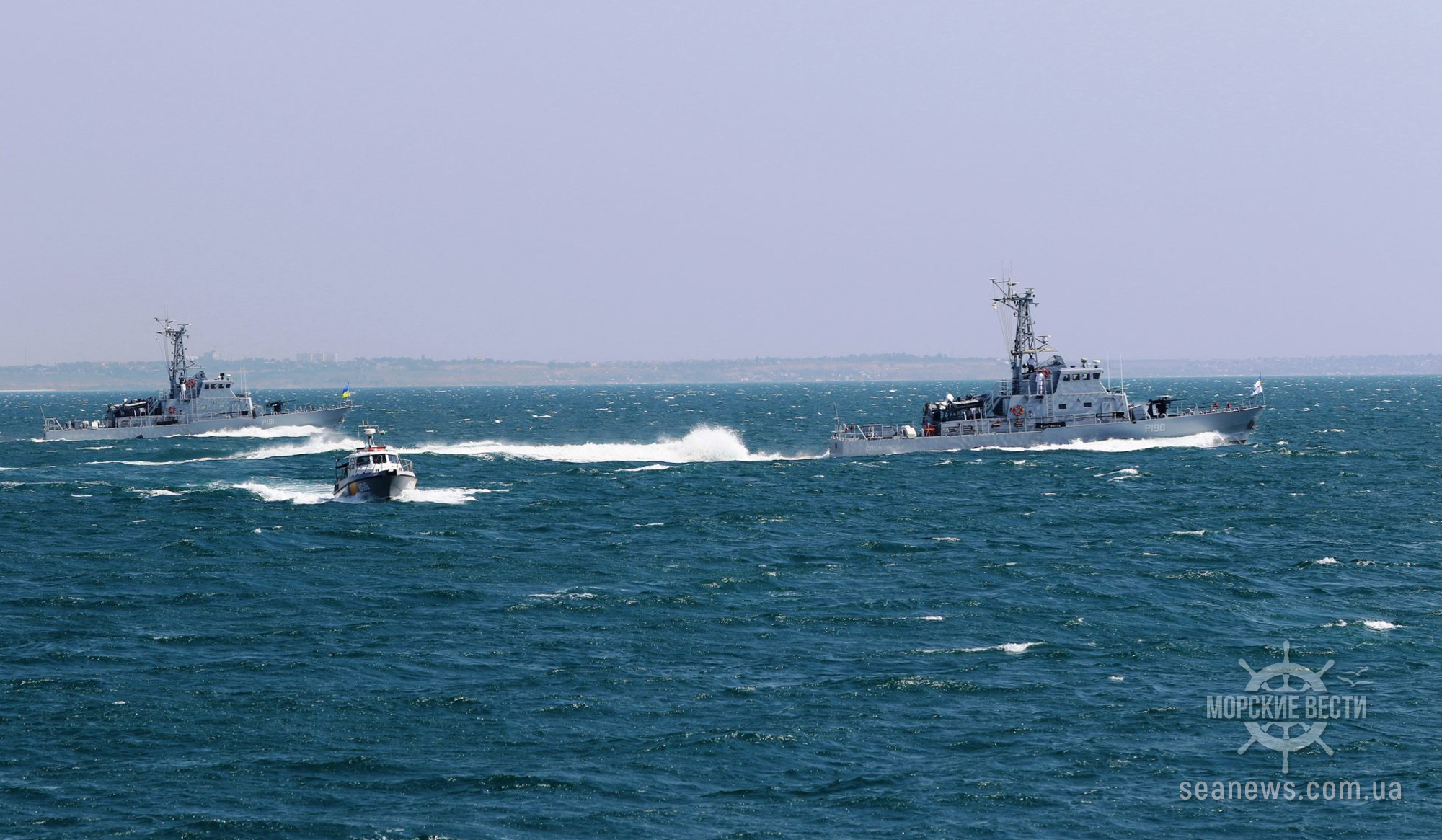 В США прибыл очередной экипаж украинских моряков