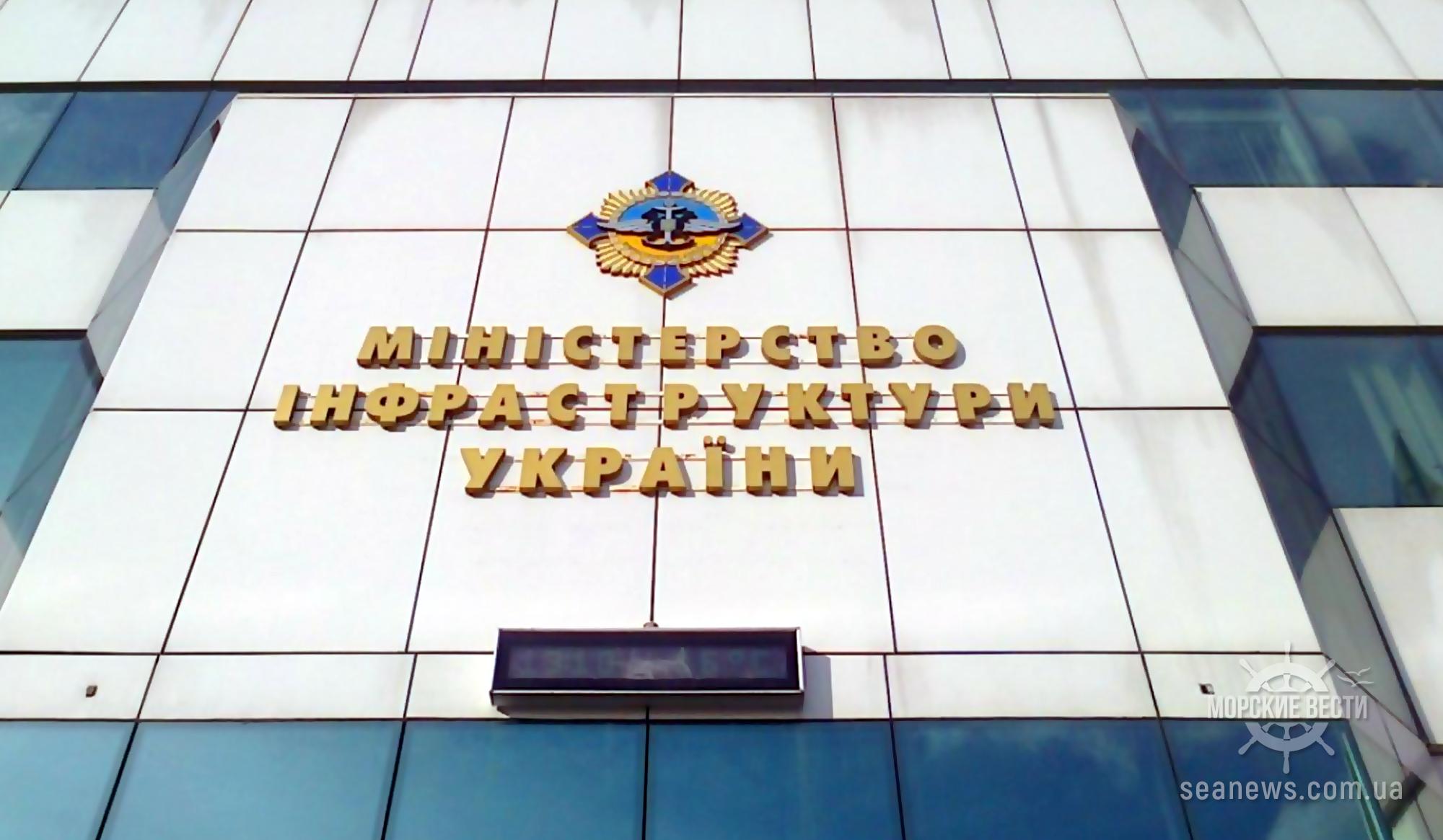 Три государственных морских порта получили постоянных директоров