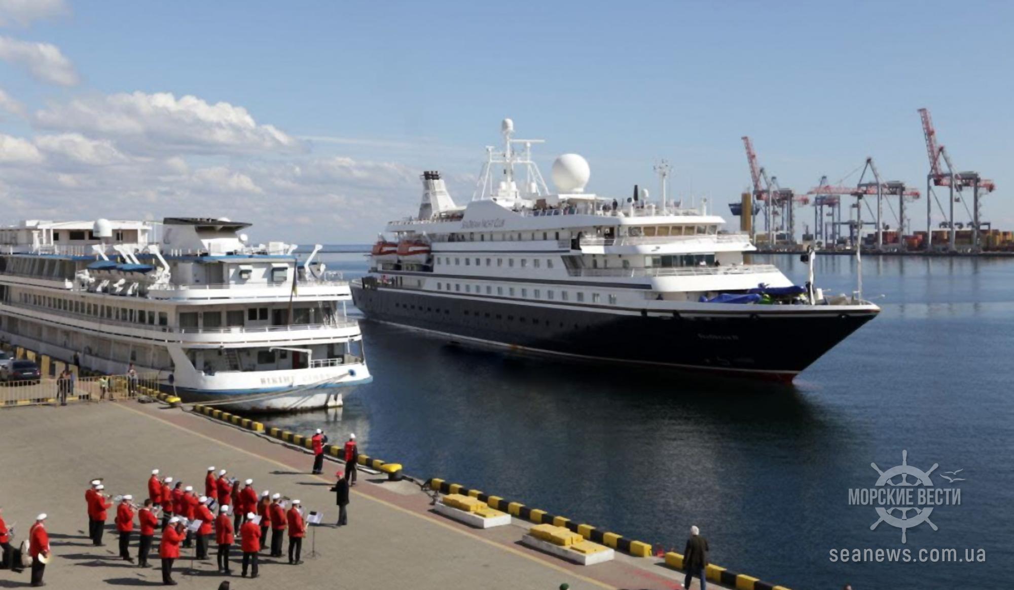 В Одессу зашел круизный лайнер