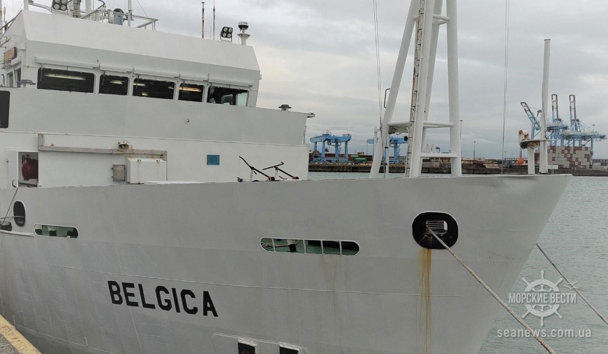 Подаренное Украине исследовательское судно «Бельгика» начало переход в Одессу